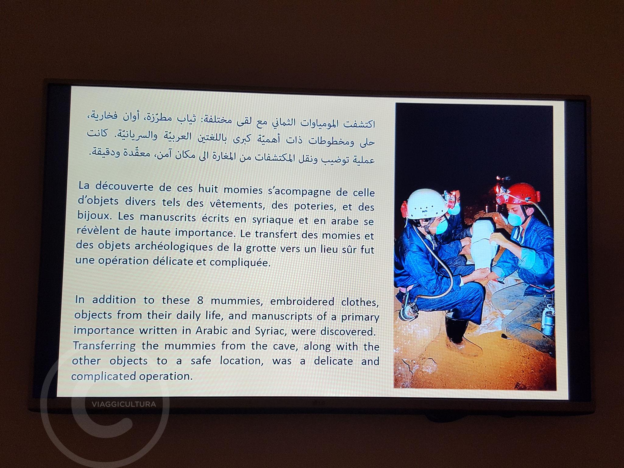 Display informativo della sezione del Museo Nazionale di Beirut dedicata alle mummie maronite di Qadisha