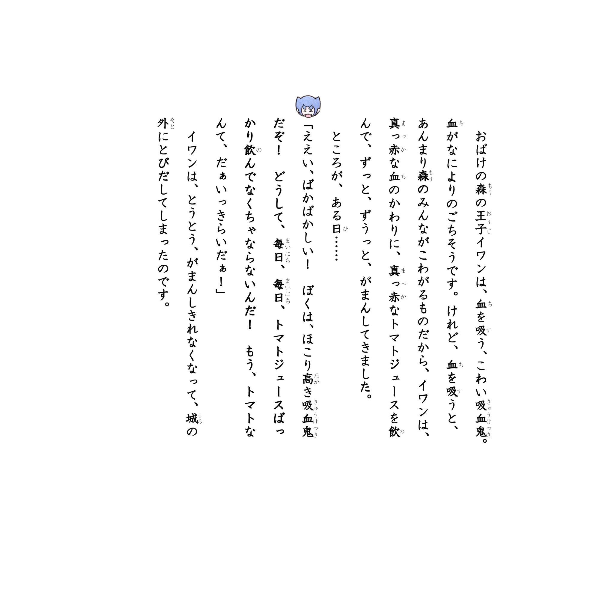 本編1ページ目