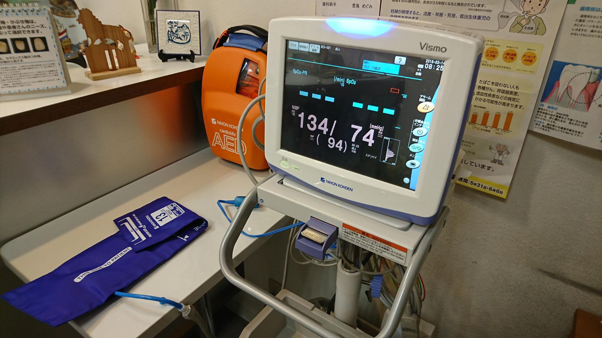 血圧等を測れるモニターとAED