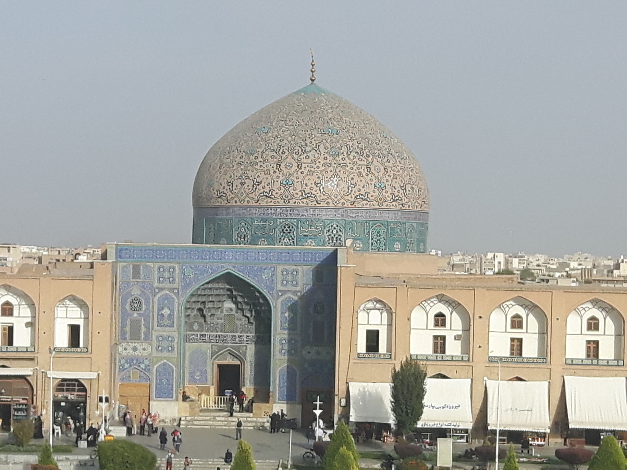 Meydan-e Imam