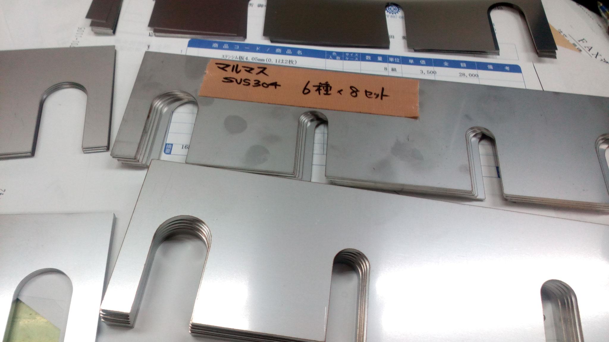 レーザー加工シム板(0.05tより)