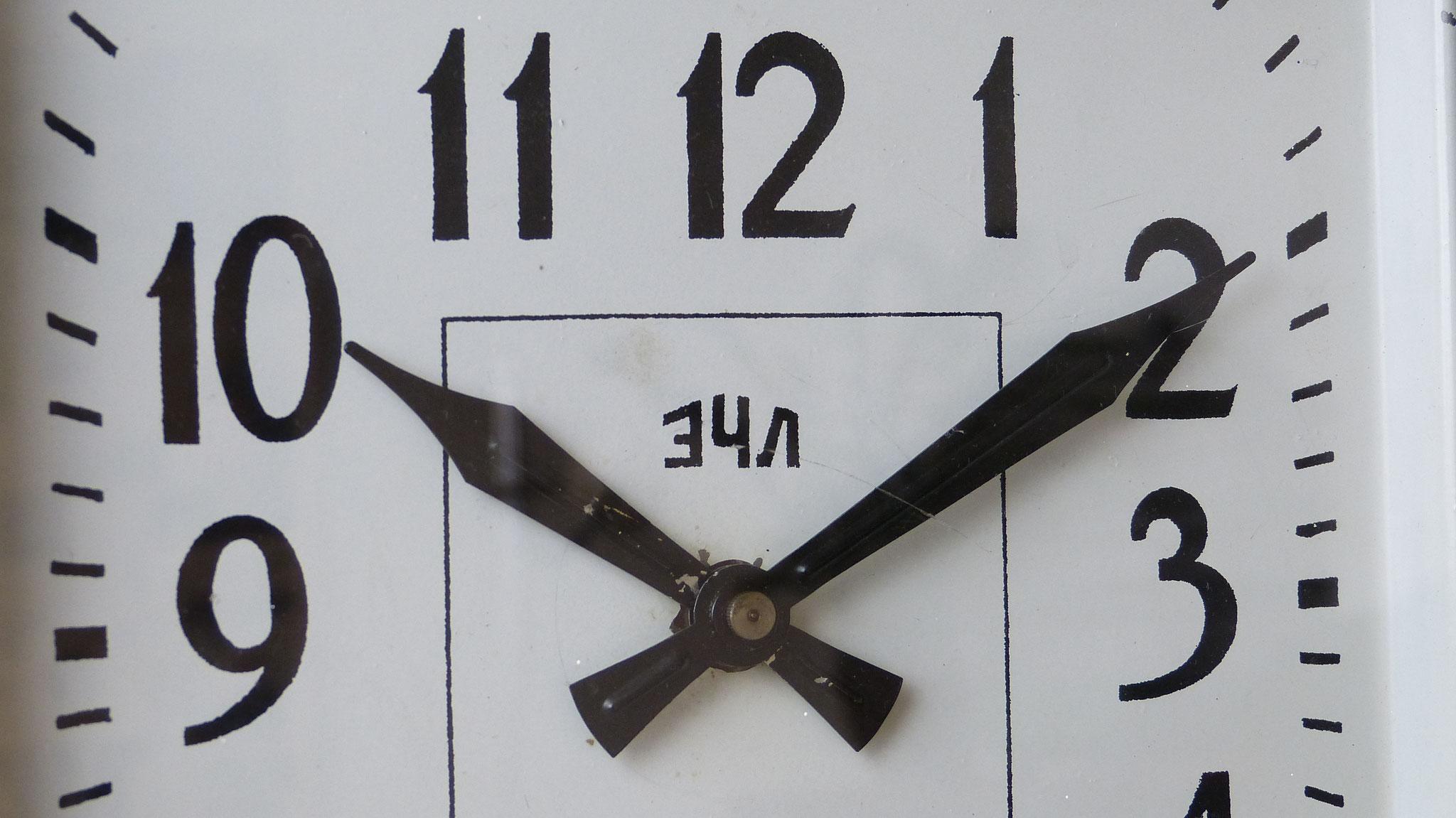 Elektrische klok, Russische makelij