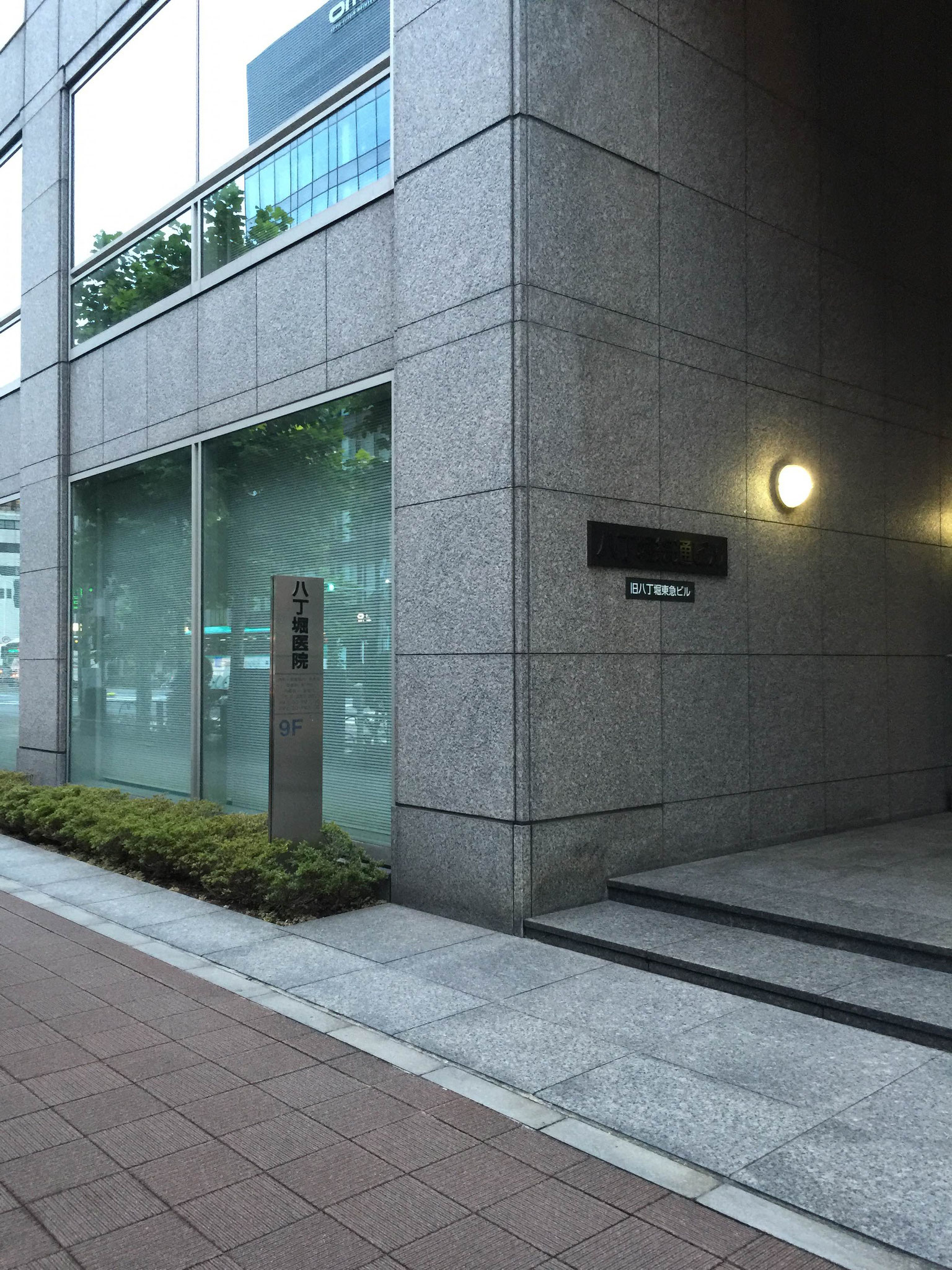 新大橋通り 綜通ビル入口