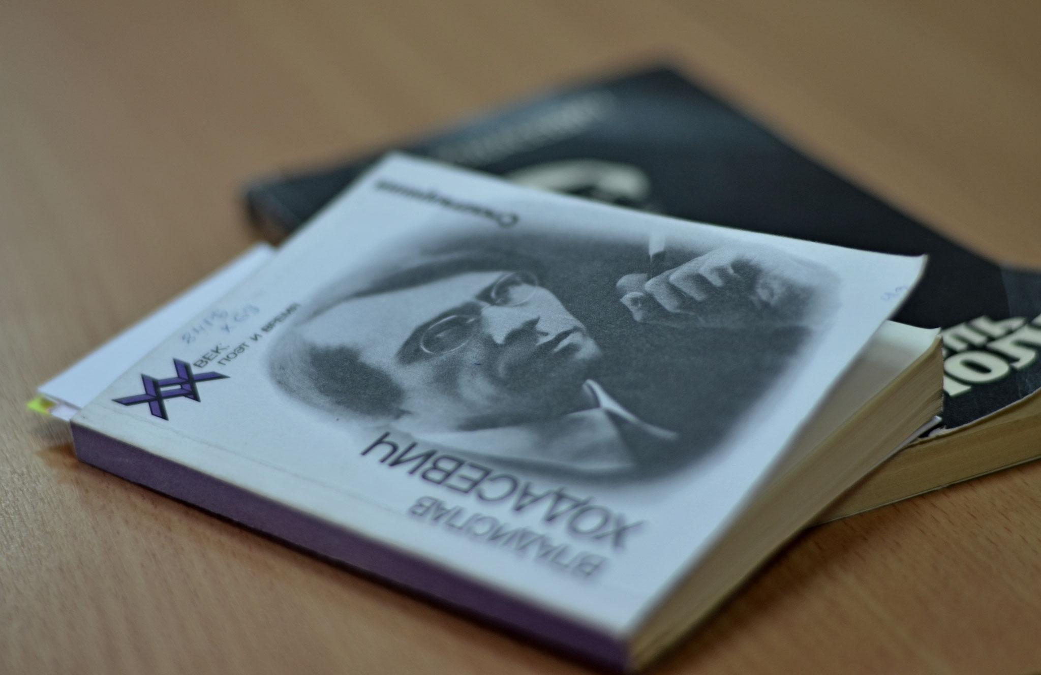 Творчество поэта Владислава Ходасевича