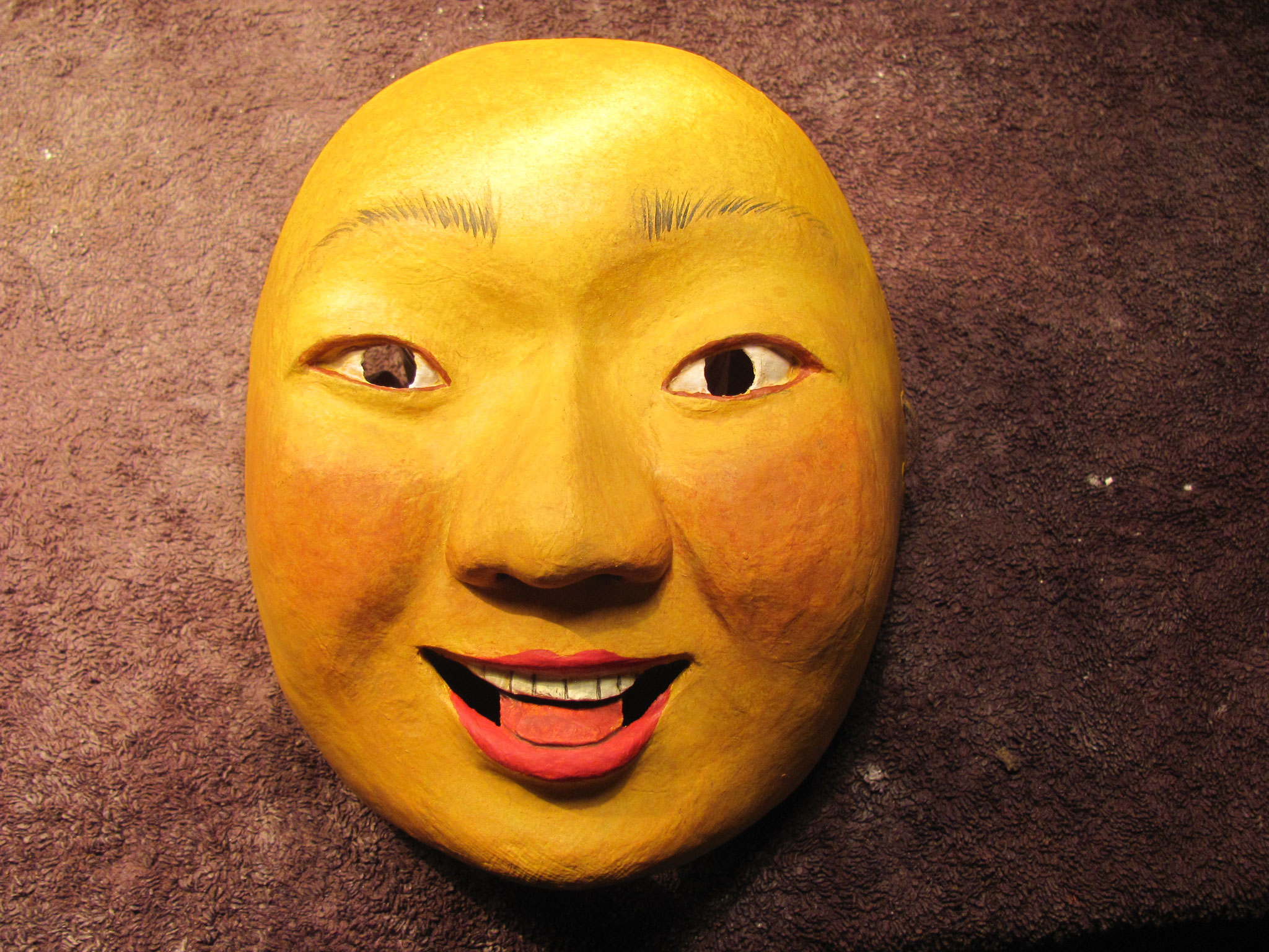 masque de Jung Ja