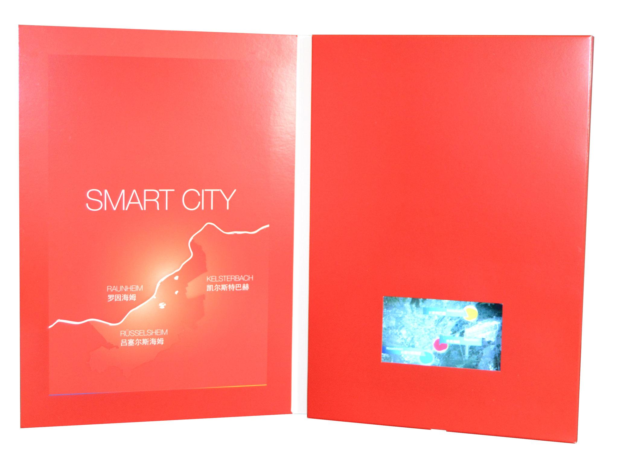 Videocard Smart City innen