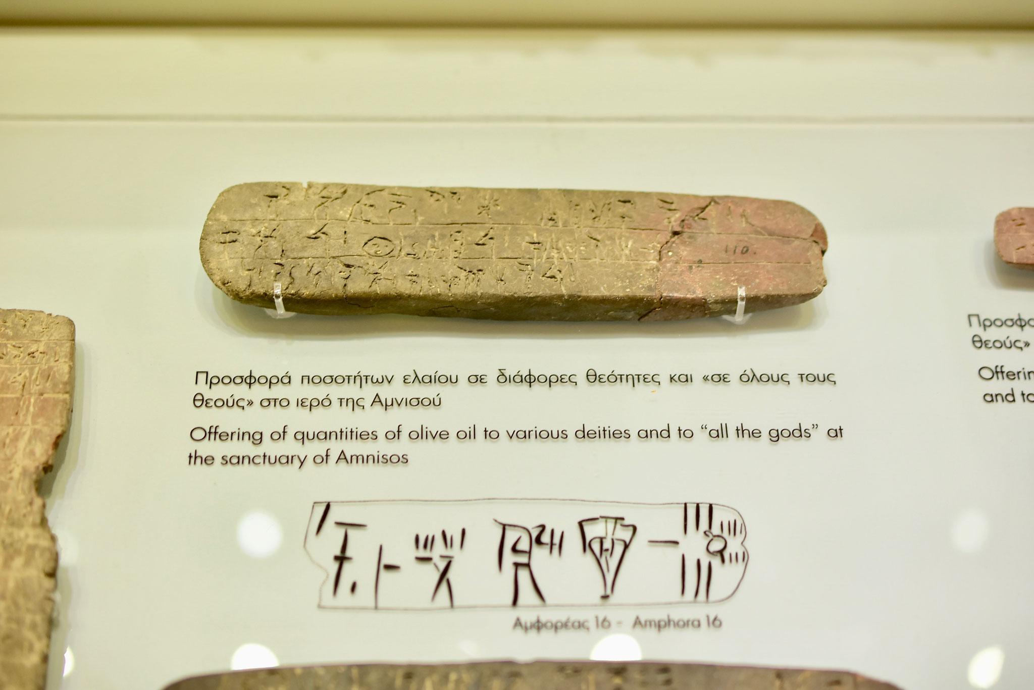 オリーブオイル収穫量を示す粘土板に刻まれた「線文字B」は、都市経済の確立なしには、文明が誕生しないことを示す。線文字Bはクレタ島で紀元前1550年から紀元前1200年頃まで使用された「表意文字」と呼ばれる記号からなり、王宮の財務的帳簿として使用。やがてギリシア全土に広がり、古代ギリシア社会全体へ文字文化の原型となった。(イラクリオン古代博物館貯蔵物)