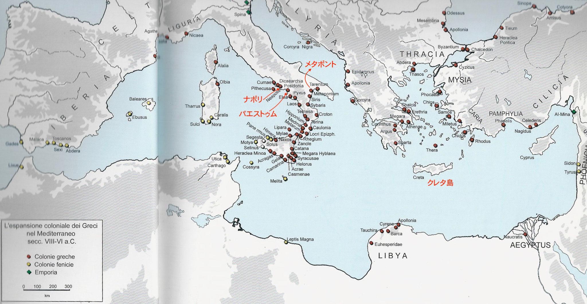 ギリシア植民都市分布図。マグナ・グラエキア(大ギリシア)と呼ばれるのは、ギリシア人が植民した都市のうちでシチリア島とイタリア半島南部の部分(Città greche della Magna Grecia e della Sicilia, Arsenale Editrice, 2002 )