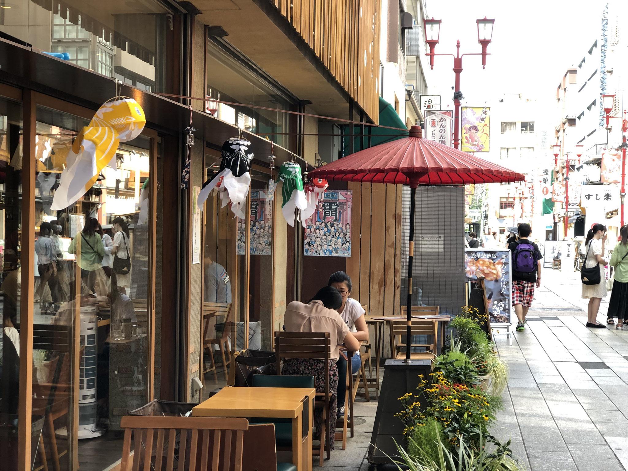 空いているが、日本の夏まっさかりのまちかど