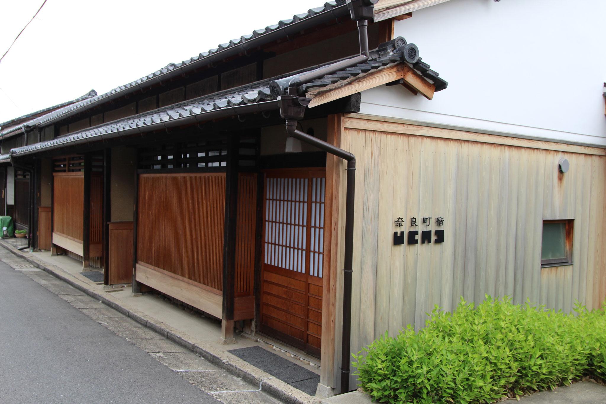 いつか泊まってみたい奈良町宿