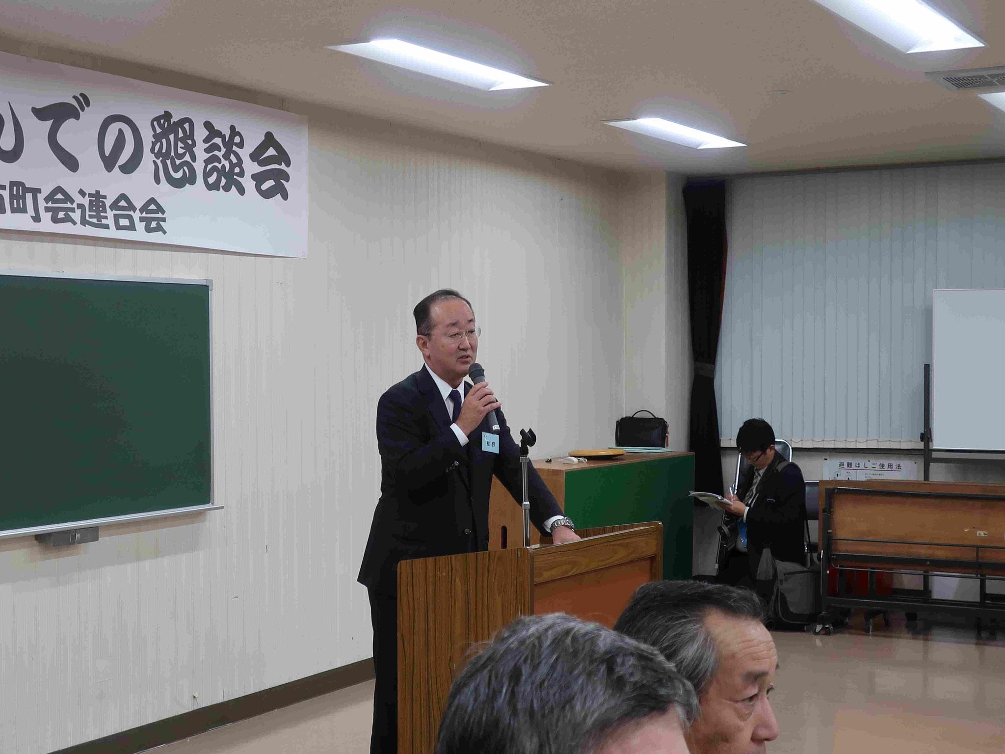 挨拶する松野市長