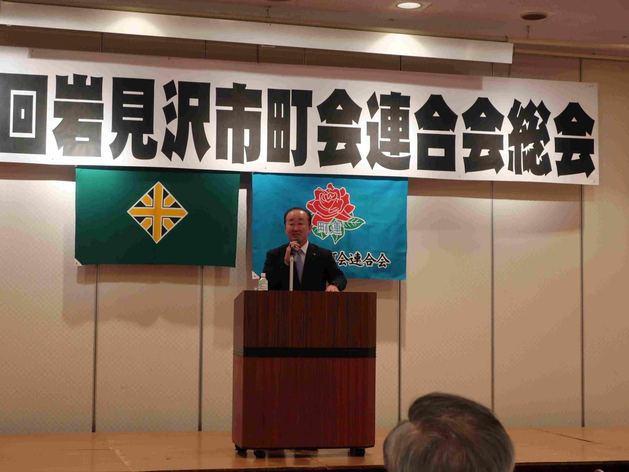 松野市長による講演の様子