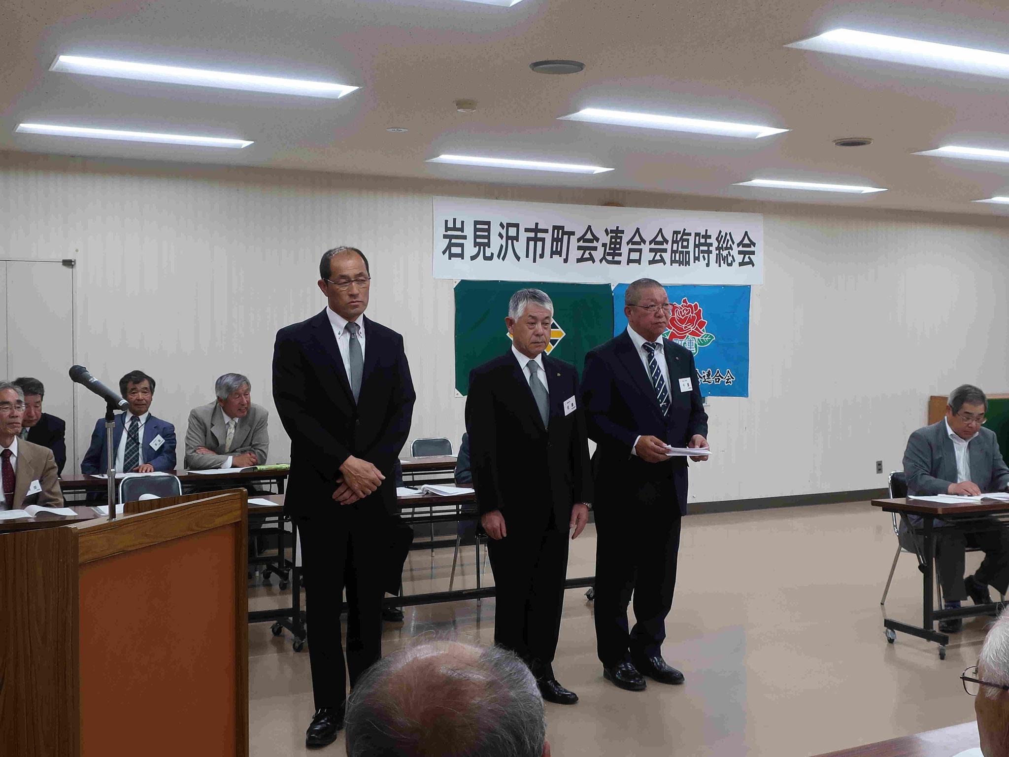 新役員(左から)干場部長、佐藤副会長、千葉会長
