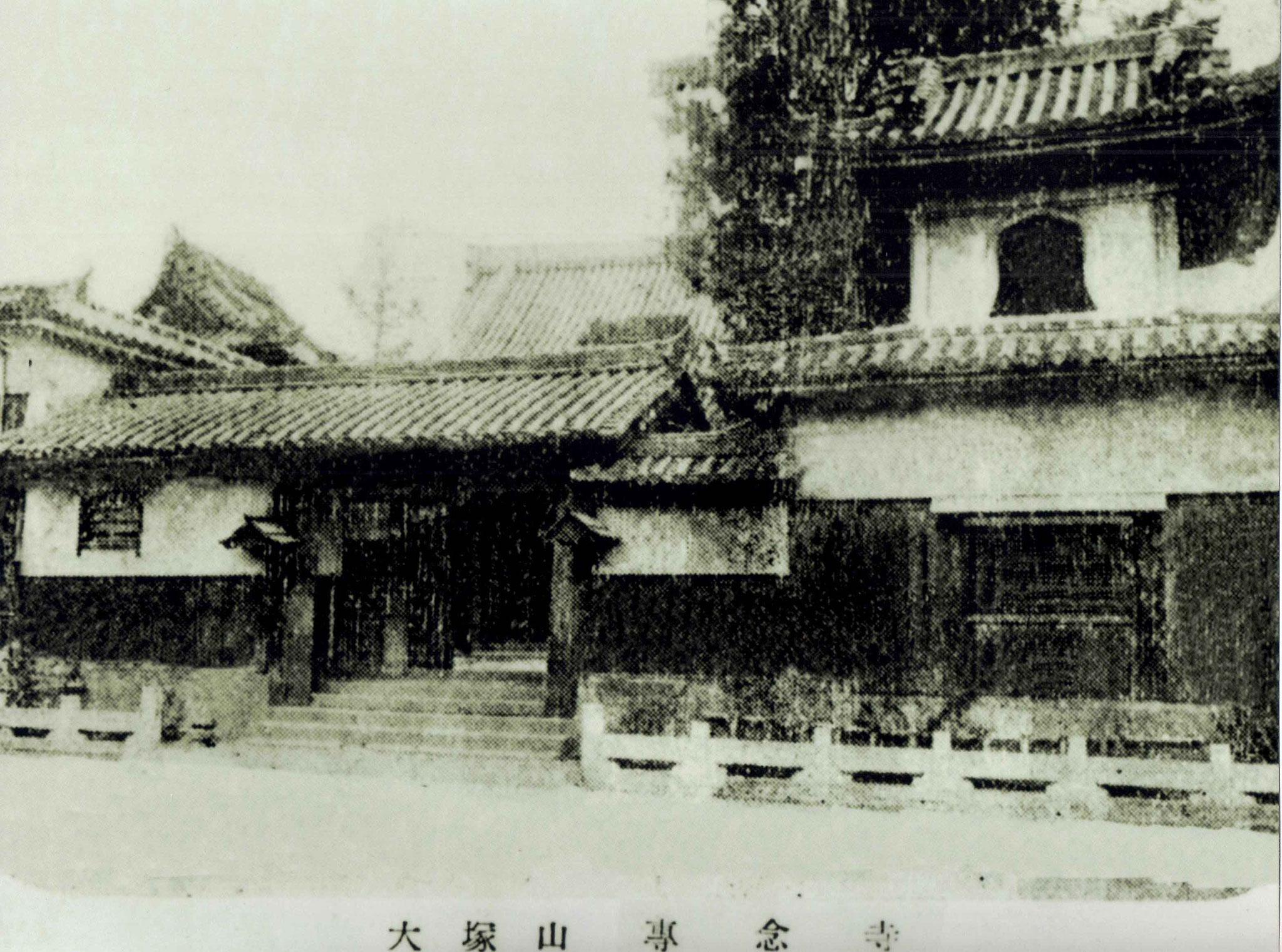 戦前の専念寺1
