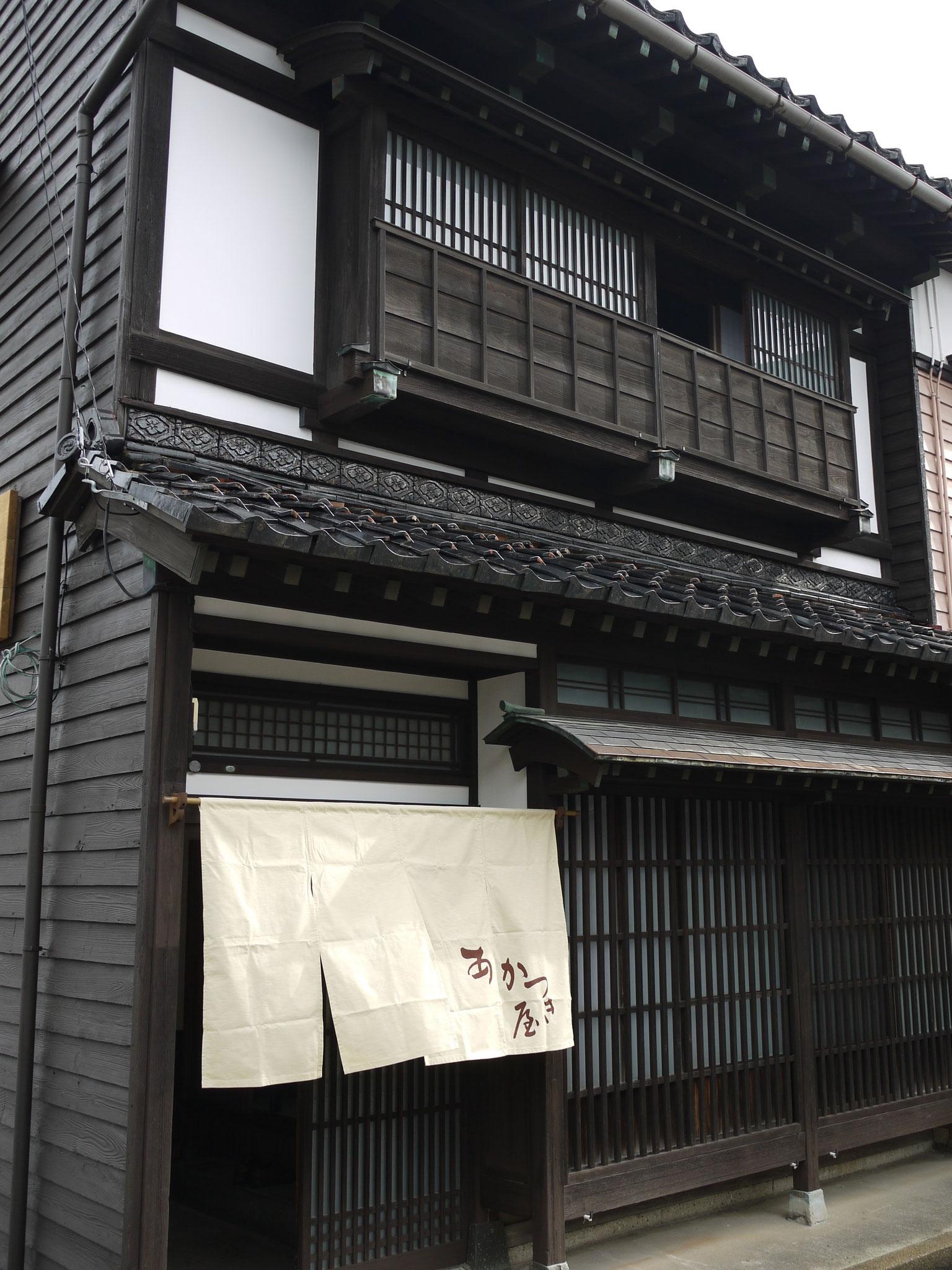 「あかつき屋」は格子戸や玄関の円窓など見どころいっぱい