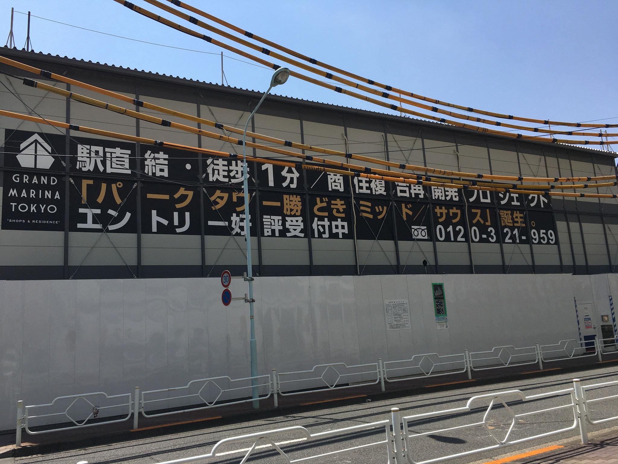 駅直結!パークタワー勝どきミッド&サウス!