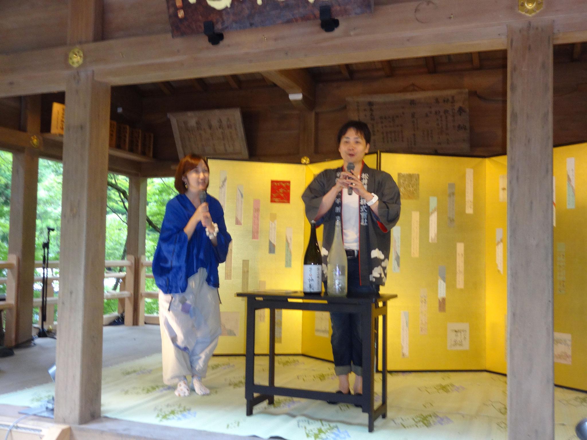 さけぷろ「にほん酒さんぽ道 」 貴船神社 2016.7.18