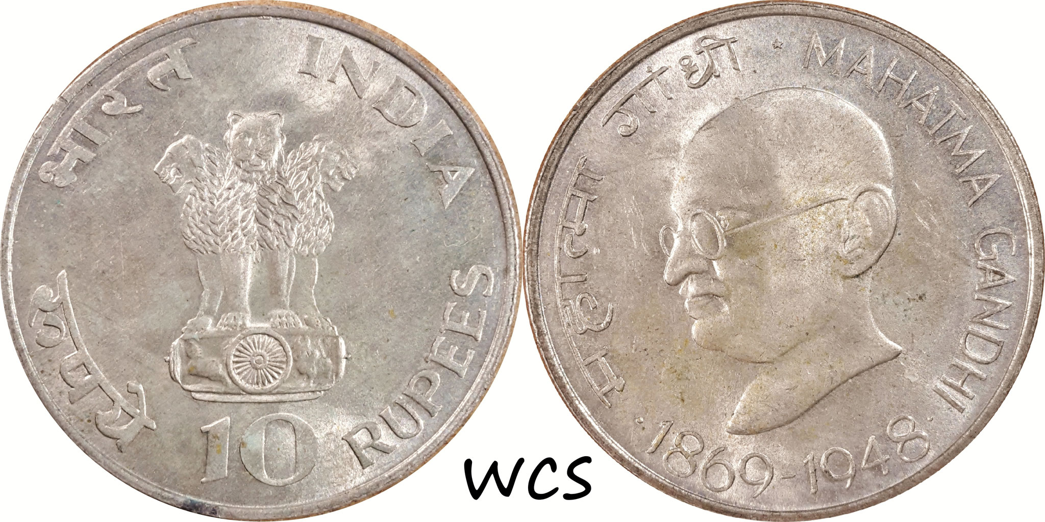 India 10 Rupees 1969 - Mahatma Gandhi, Calcutta Mint
