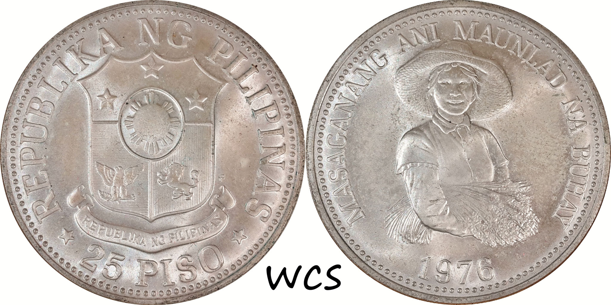 Philippines 25 Piso 1976  - F.A.O.