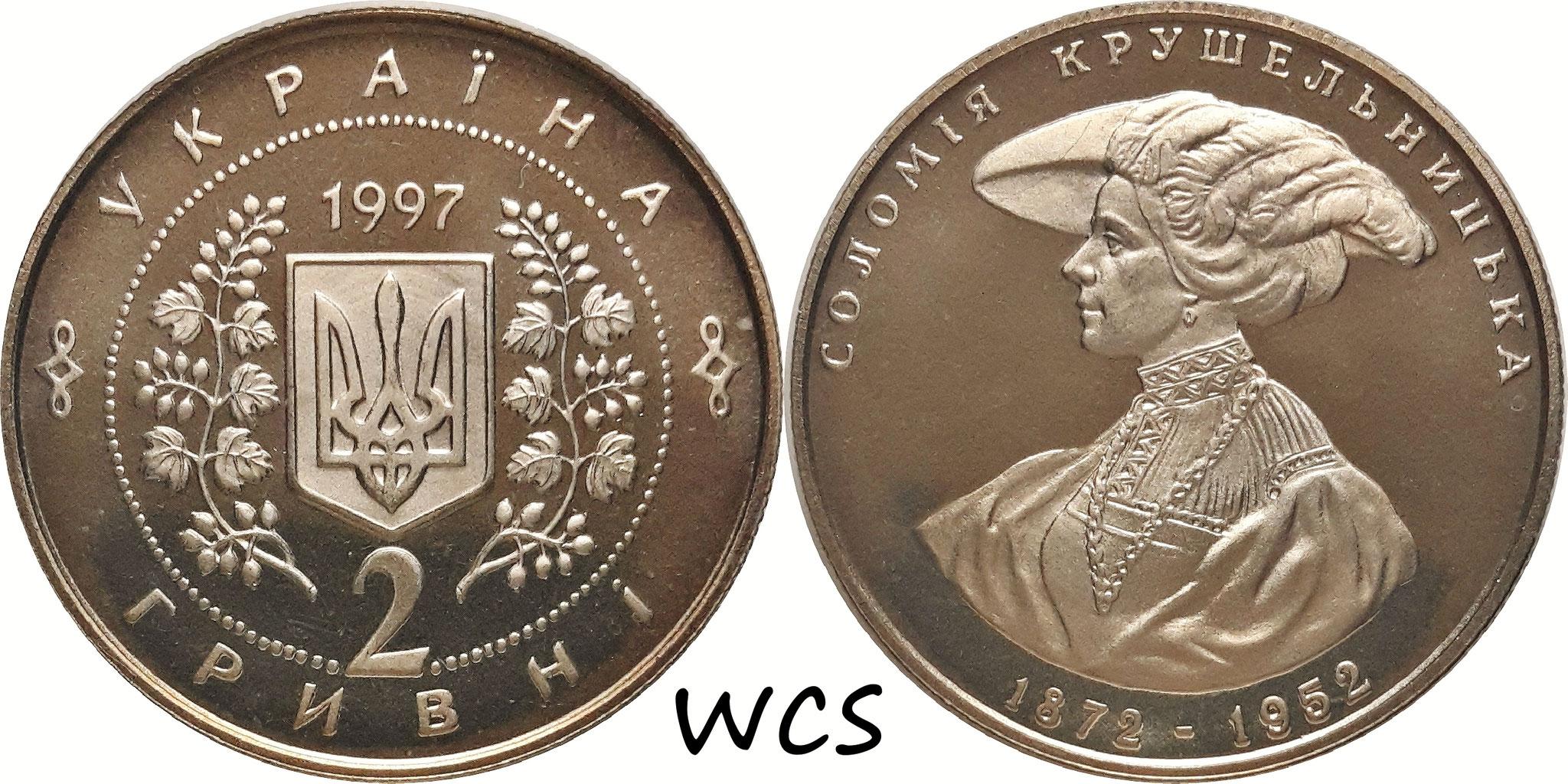 Ukraine 2Hryvni1997 - Solomiya Krushelnytska