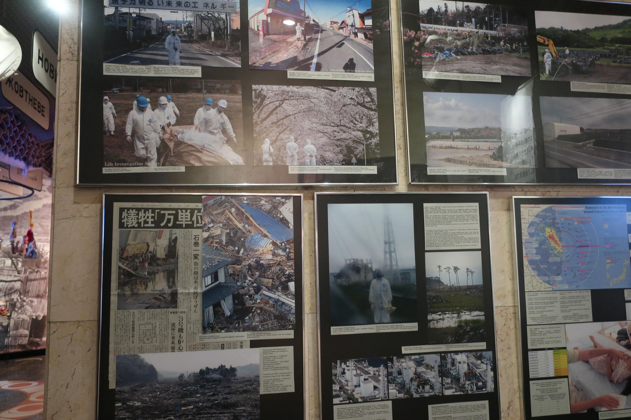 入口すぐ側に日本のフクシマ関連が展示されています