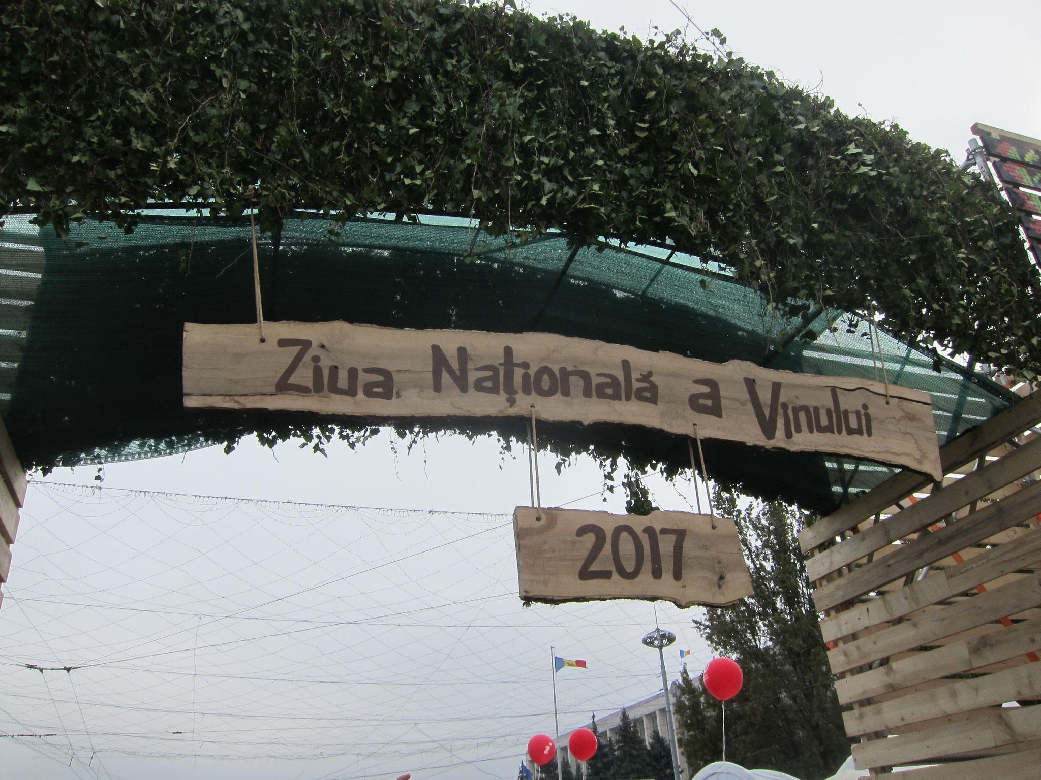 ワイン祭り会場東門です
