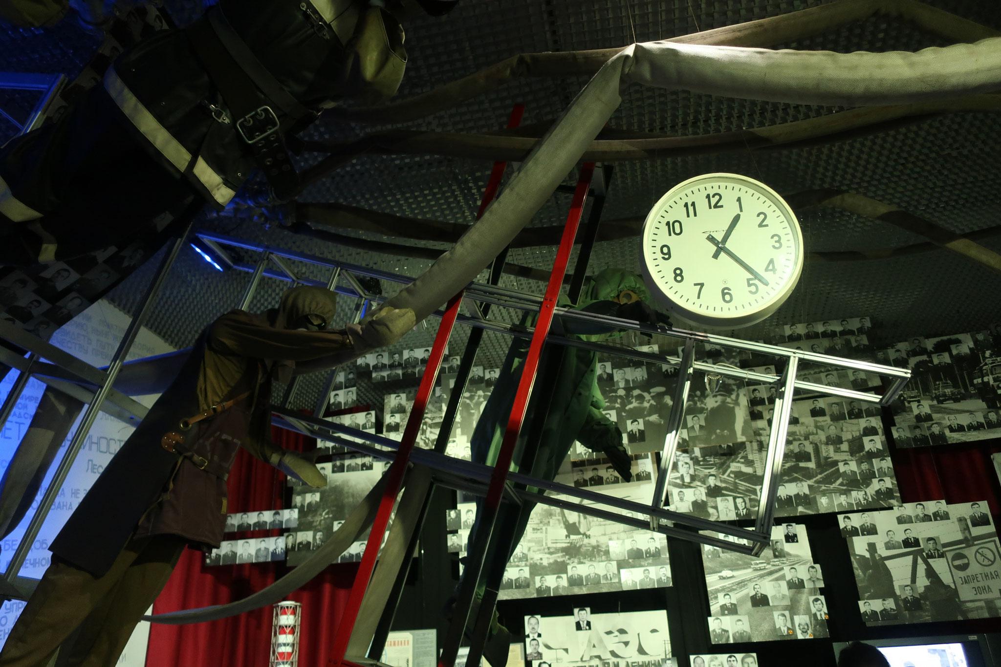 事故時で止まった時計