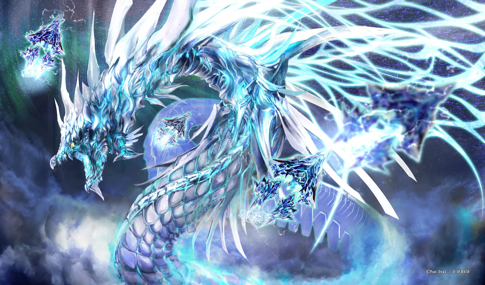 C94限定 ドラゴン エーリュシオン  イラスト:D・DURAID ¥3,000(税込)
