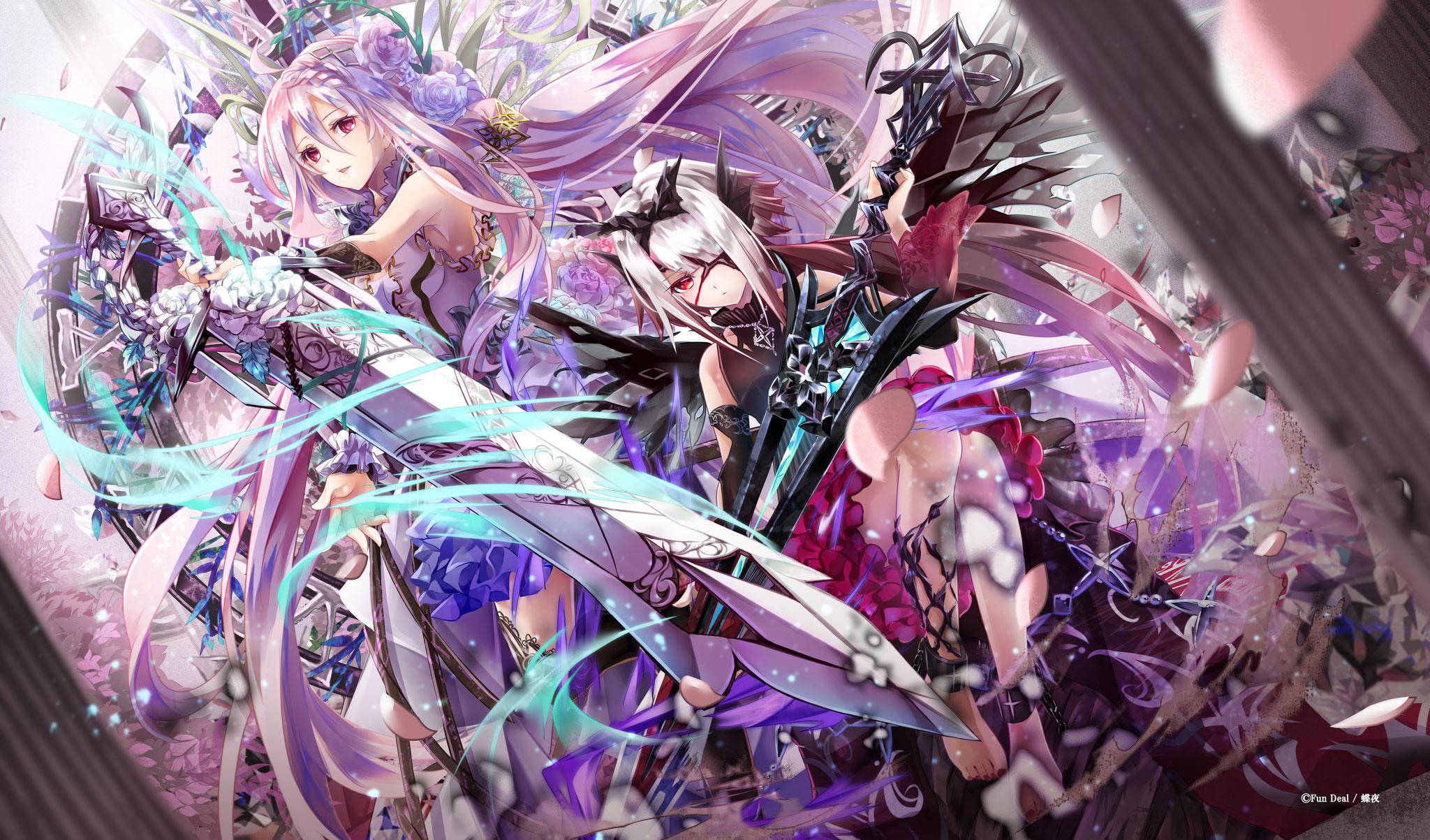C94限定 古の王 キュベレ&ジェネシス  イラスト:蝶夜 ¥3,000(税込)