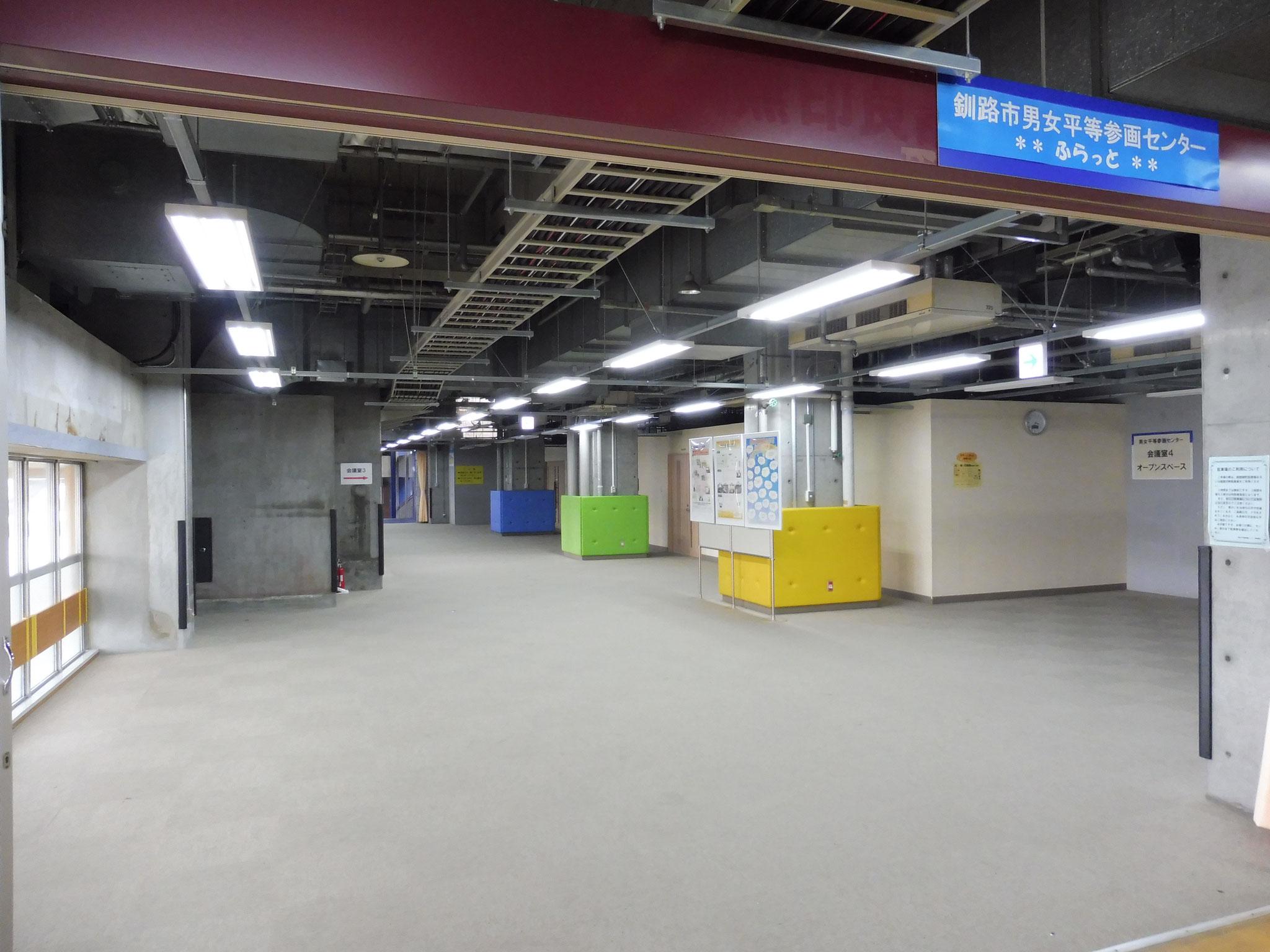 会議室4&オープンスペース
