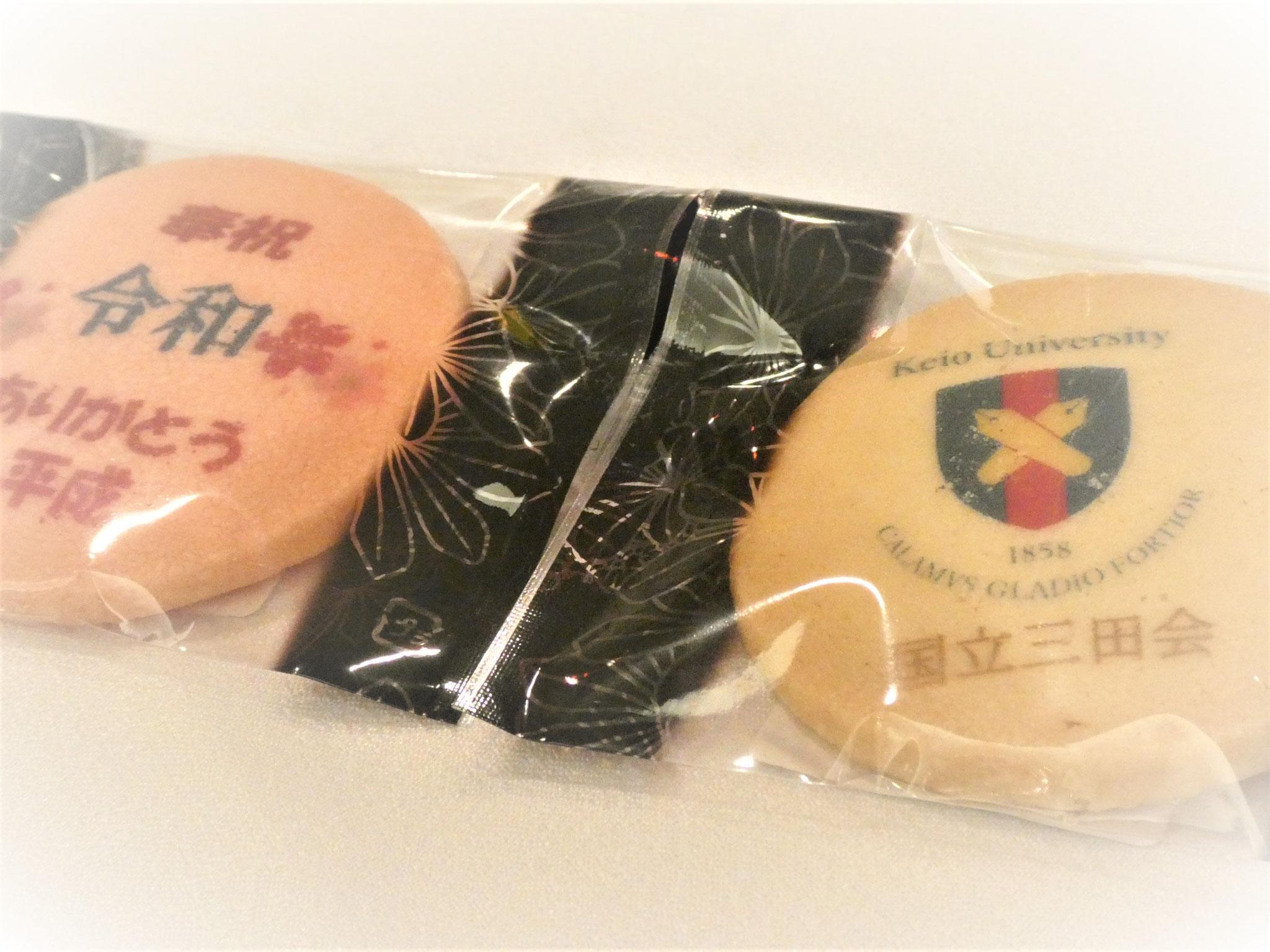 内藤会長からのプレゼント