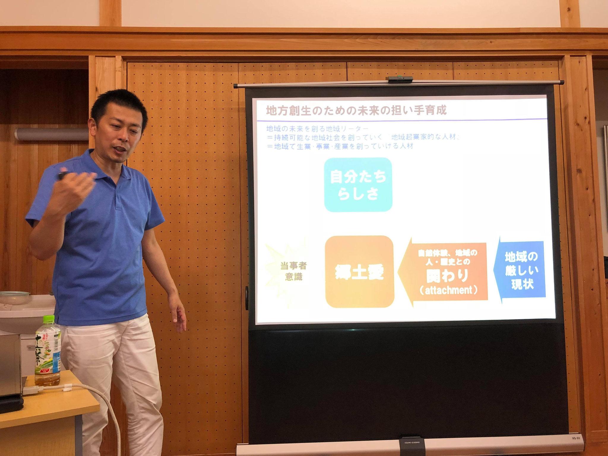 6月28日 高校プロジェクト隠岐島魅力化プロジェクト 講演