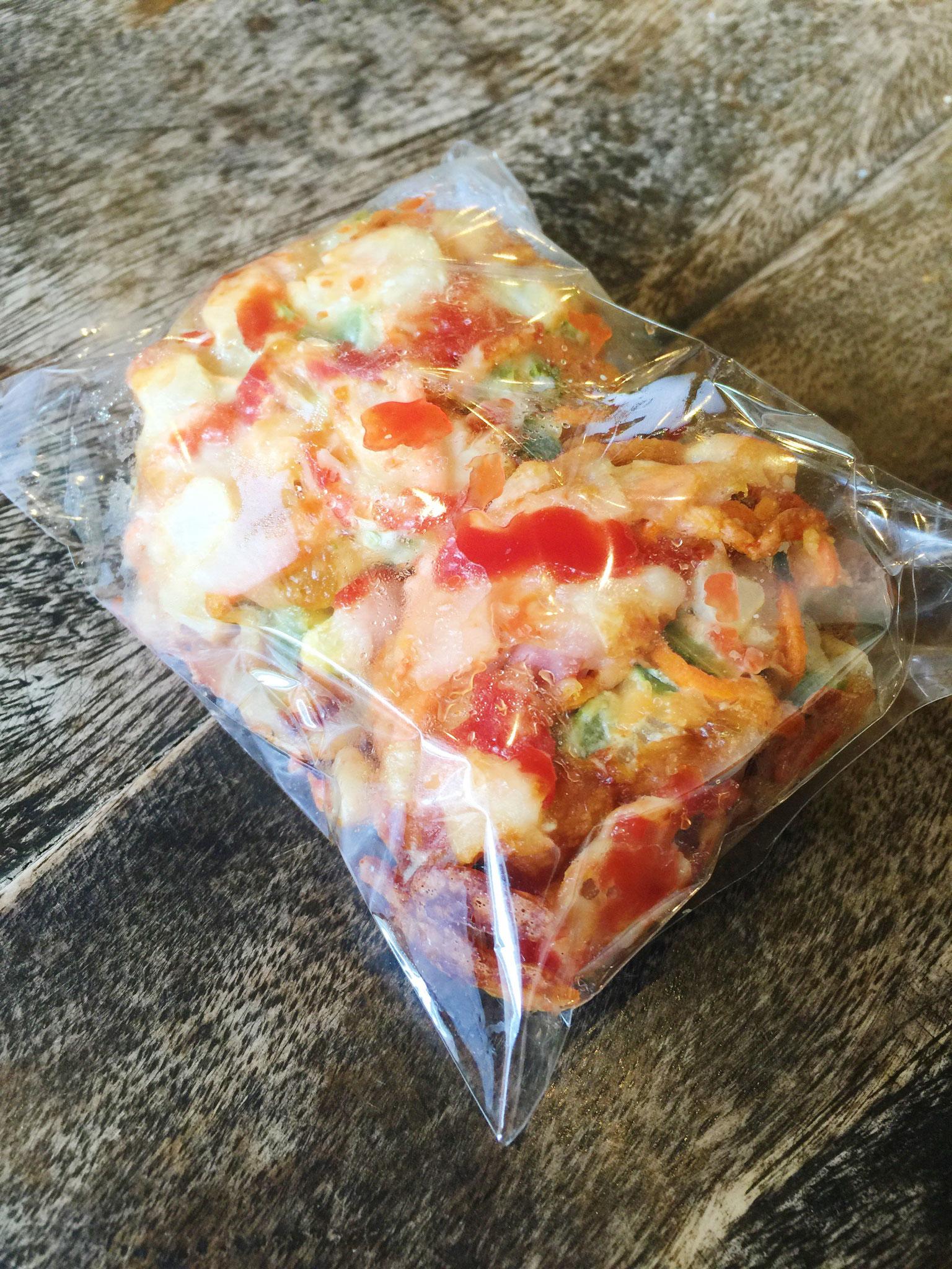 Pizza Baguette - $1.95