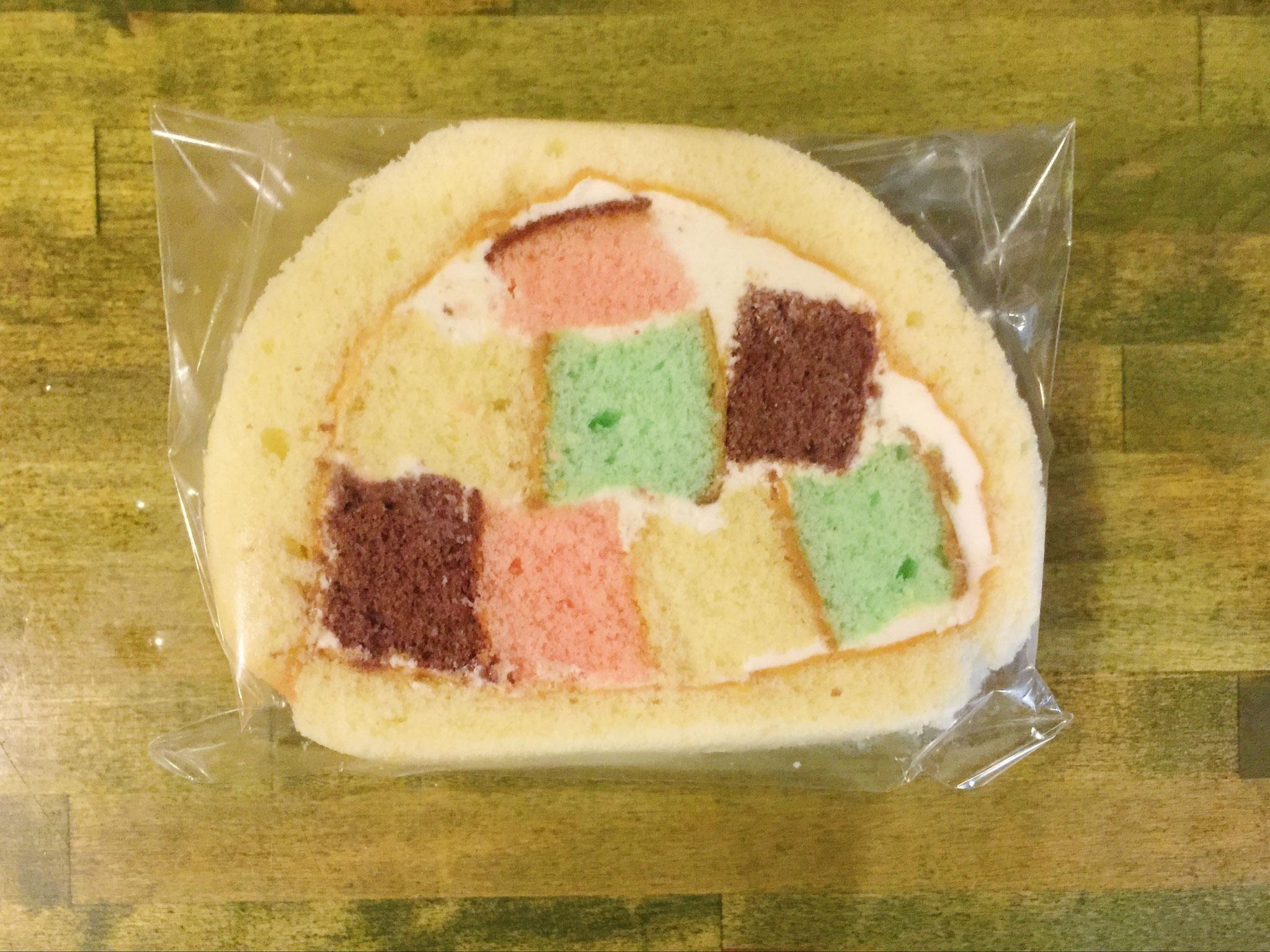 Rainbow Roll - $1.75