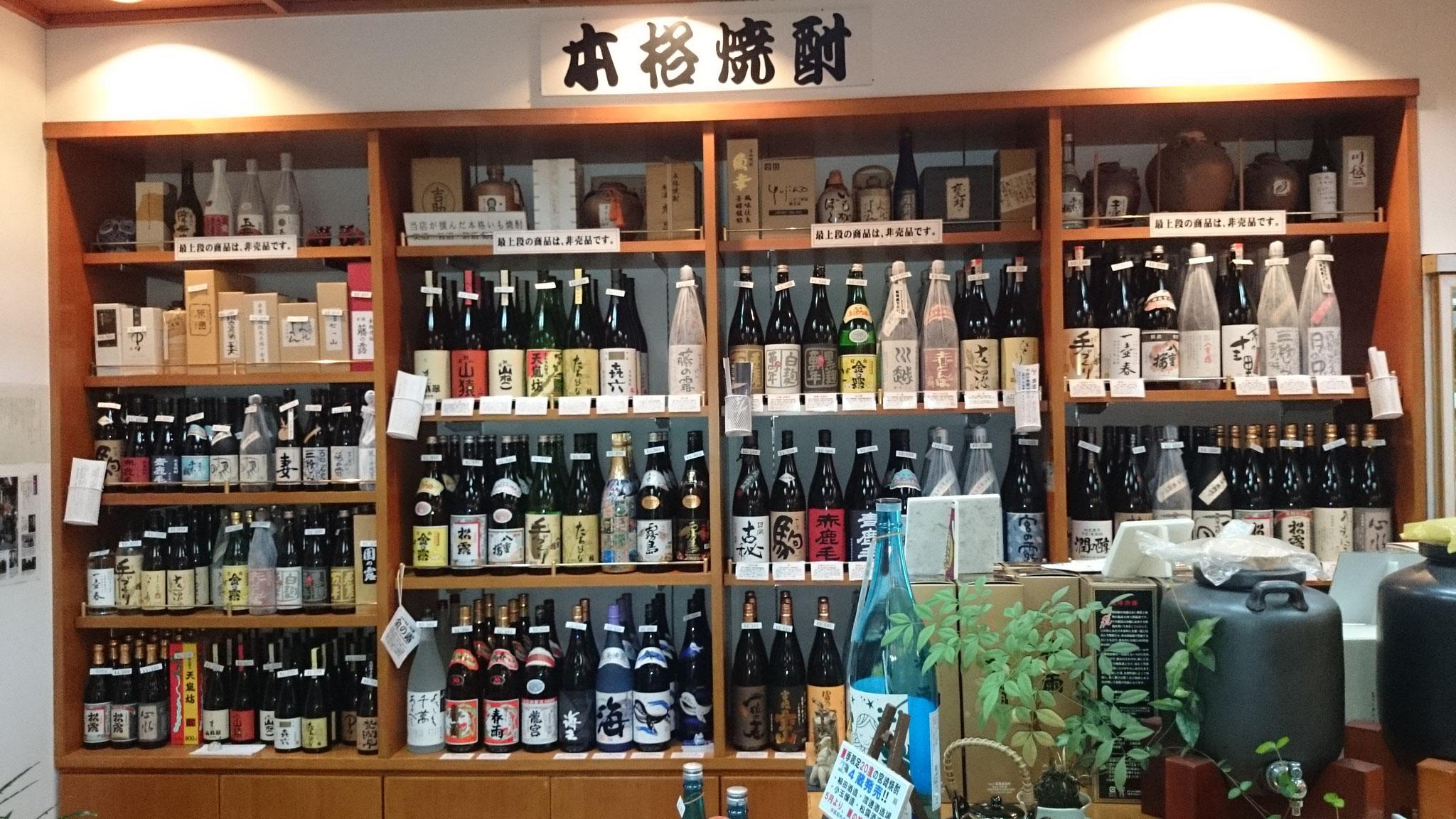 当店自慢の焼酎群。いずれも南九州を代表する焼酎たちです。