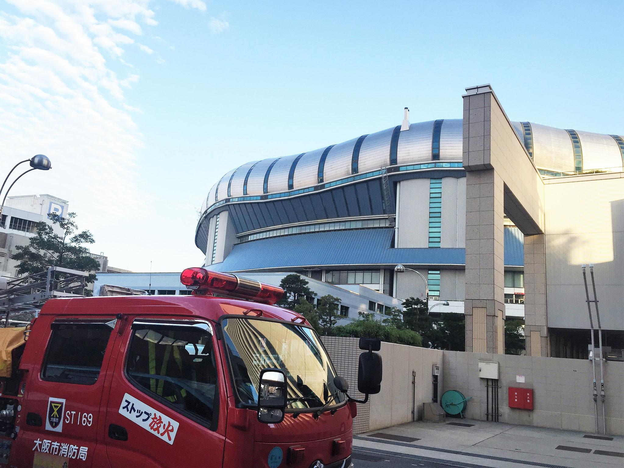 大阪市消防長宛に甲種消防設備士が着工届を提出。