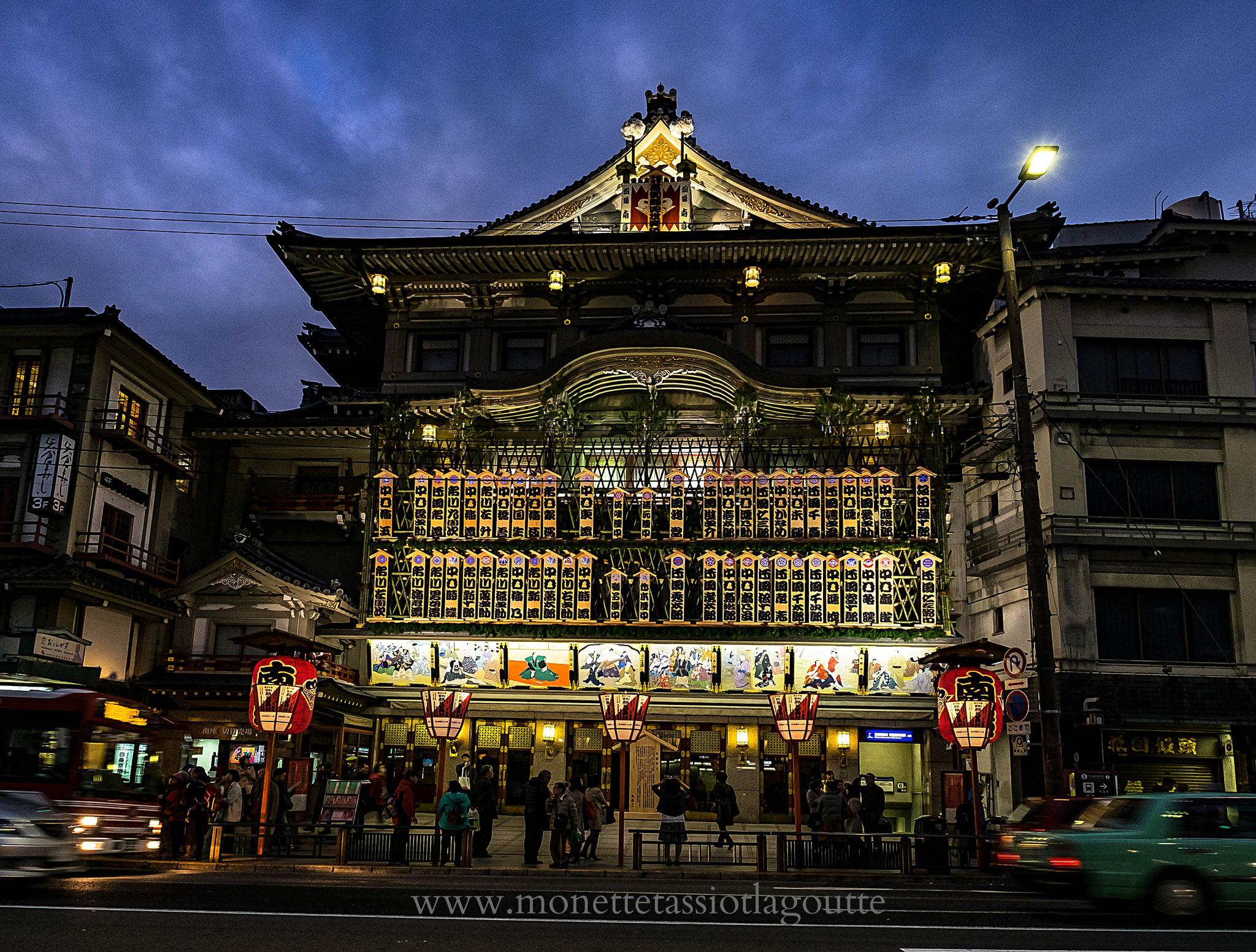 Un des opéras de Tokyo