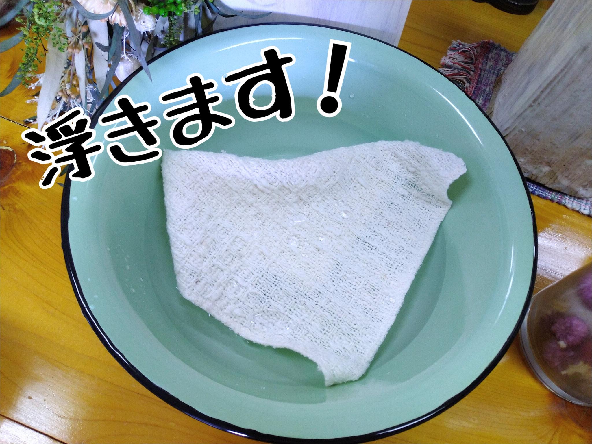 和綿の油だけでなく、繊維の中に空気を含んでいるのです