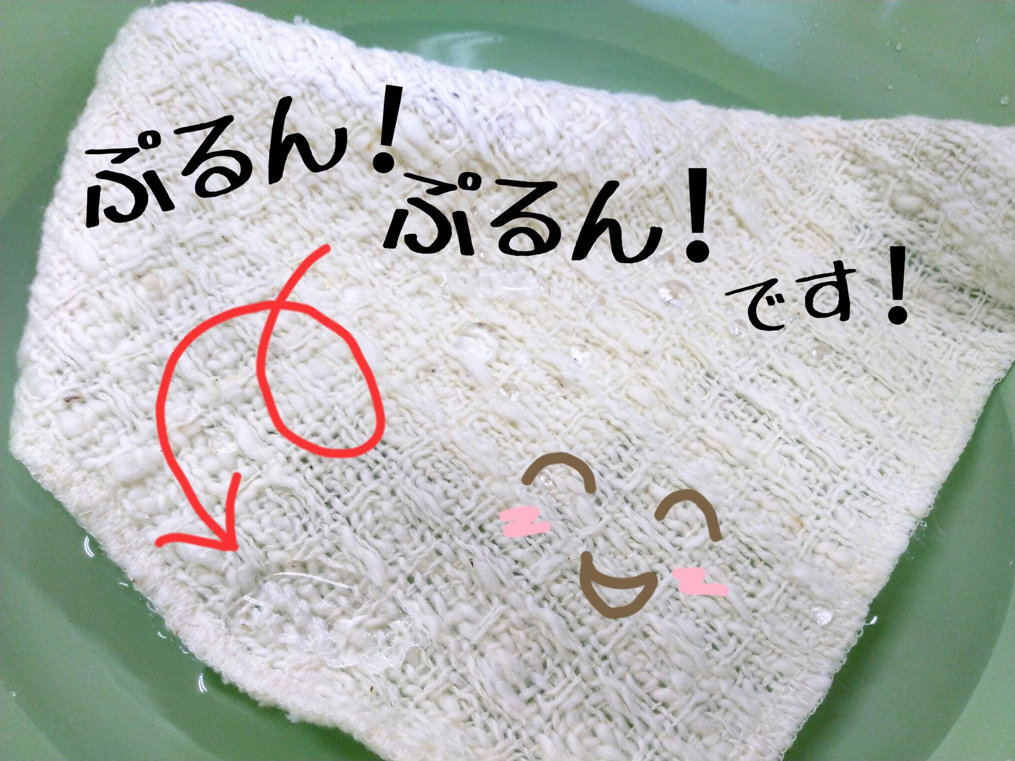 和綿のお肌洗いで洗うと、綿の油の働きでお肌がしっとりぷるぷるに洗いあがります