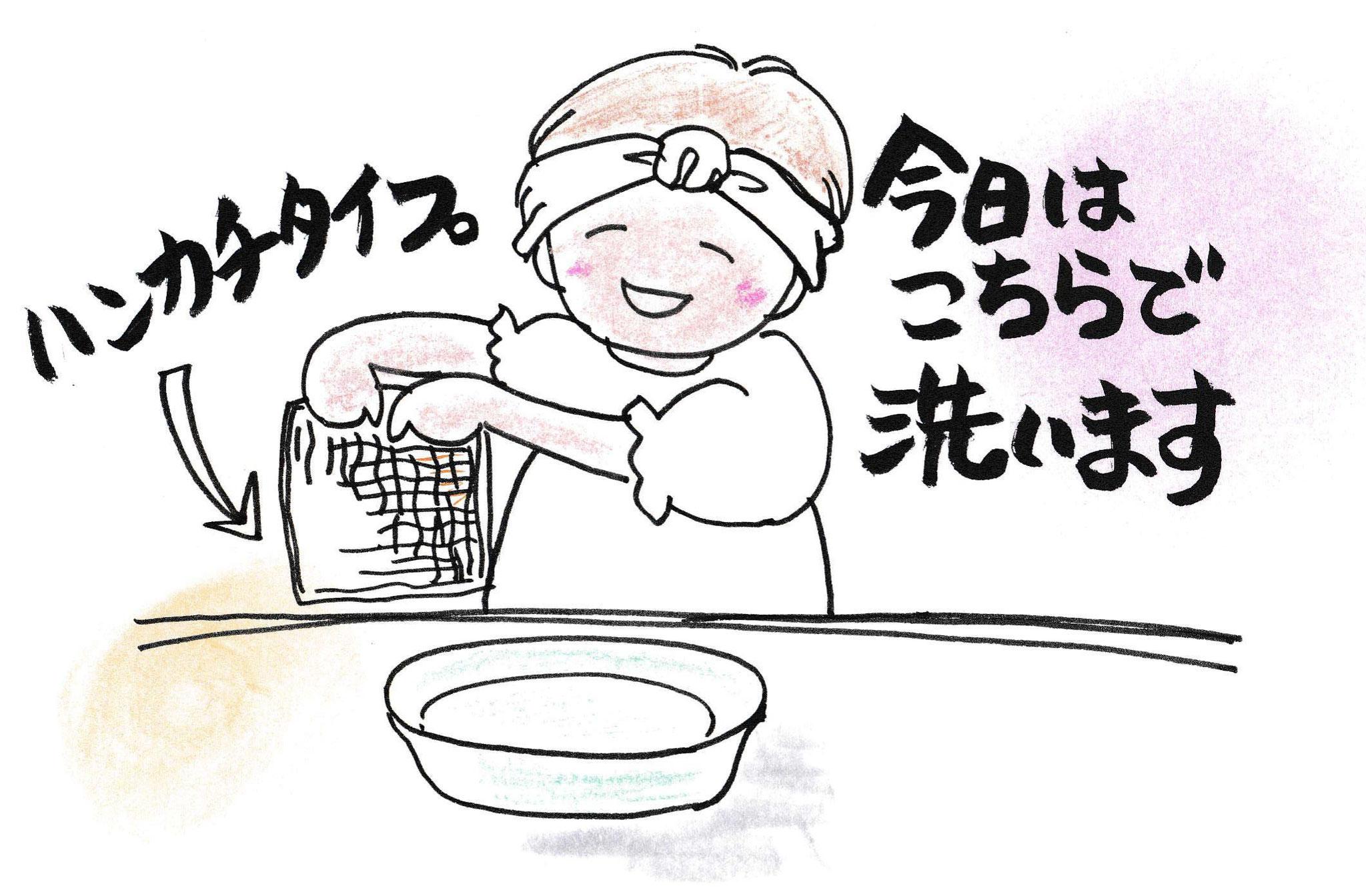 シンプルなのはハンカチタイプの和綿お肌洗い