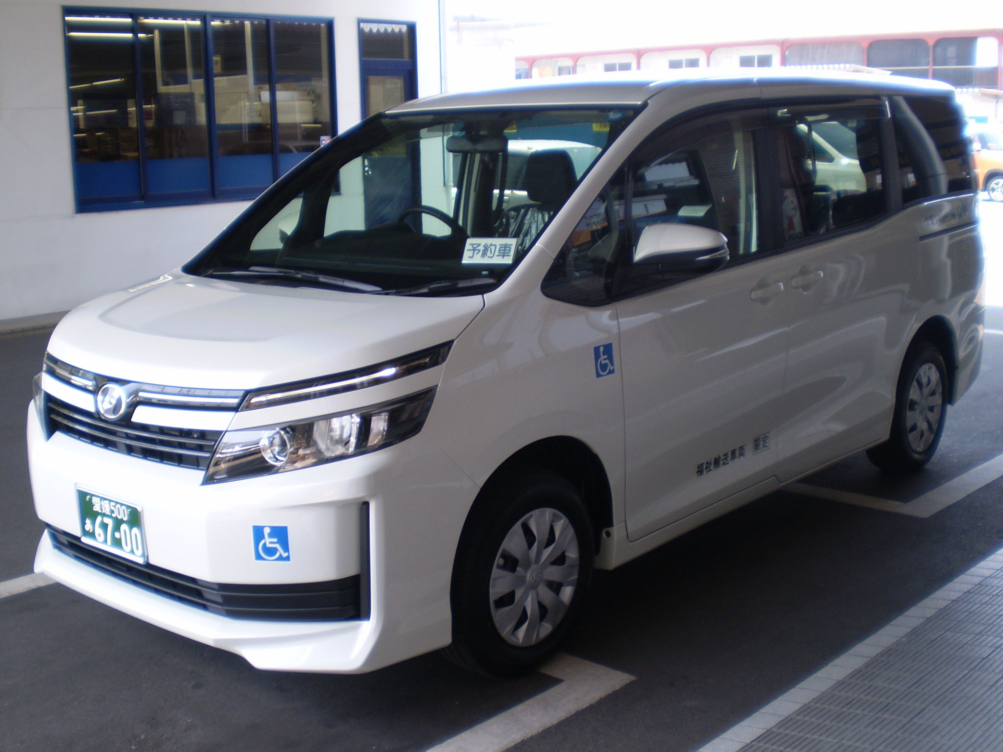 介護タクシー中のやの事業用車両の写真