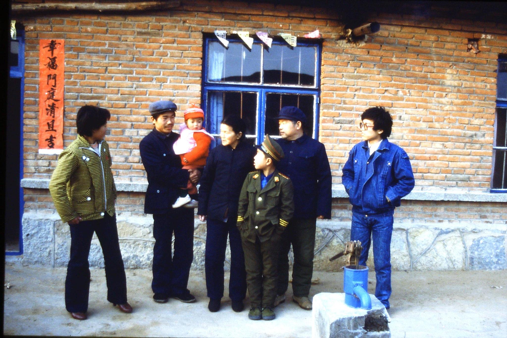 16/2/1989: 12: Liu Bo's family