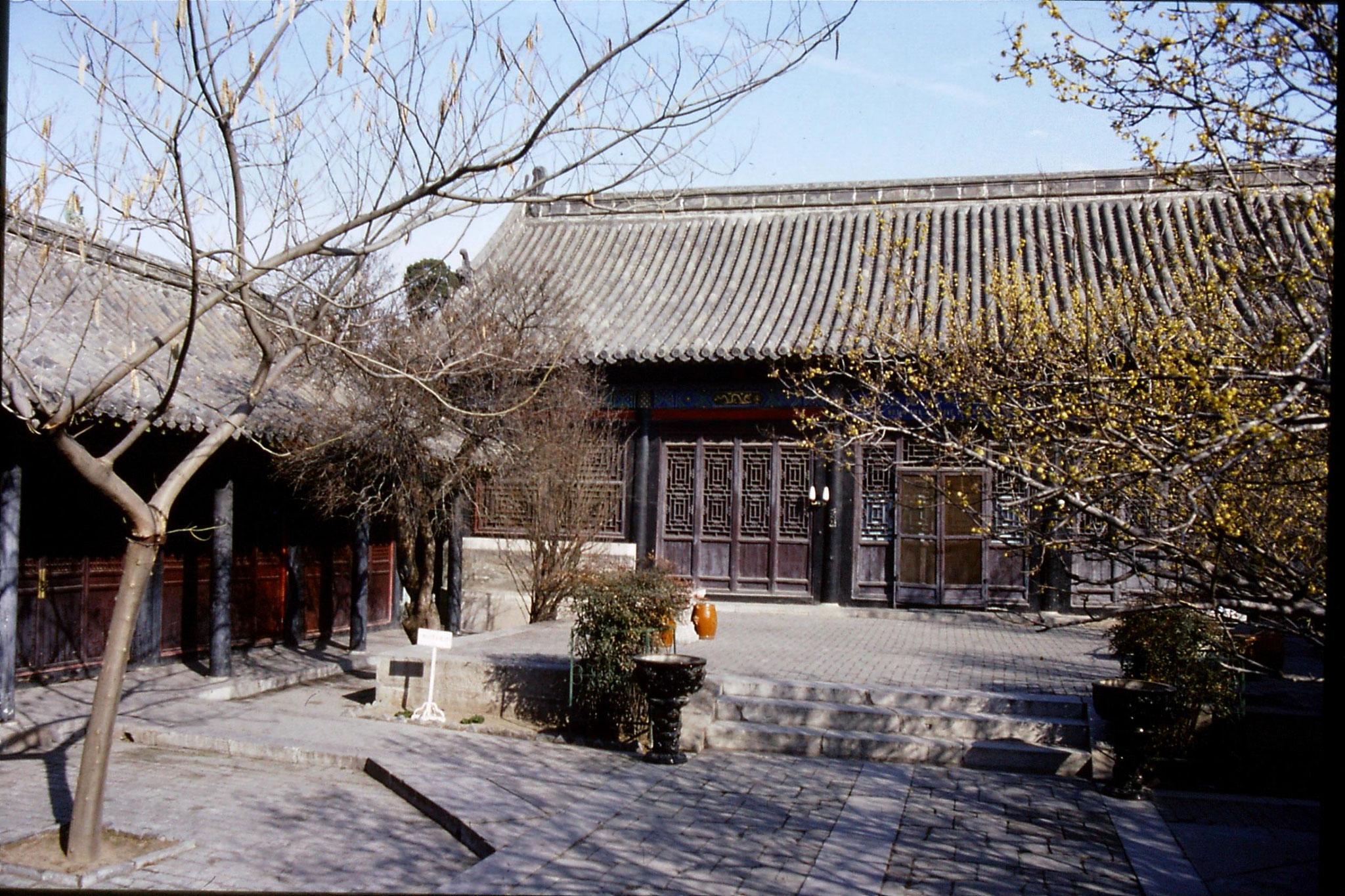 21/2/1989: 34: Qufu Confucius museum