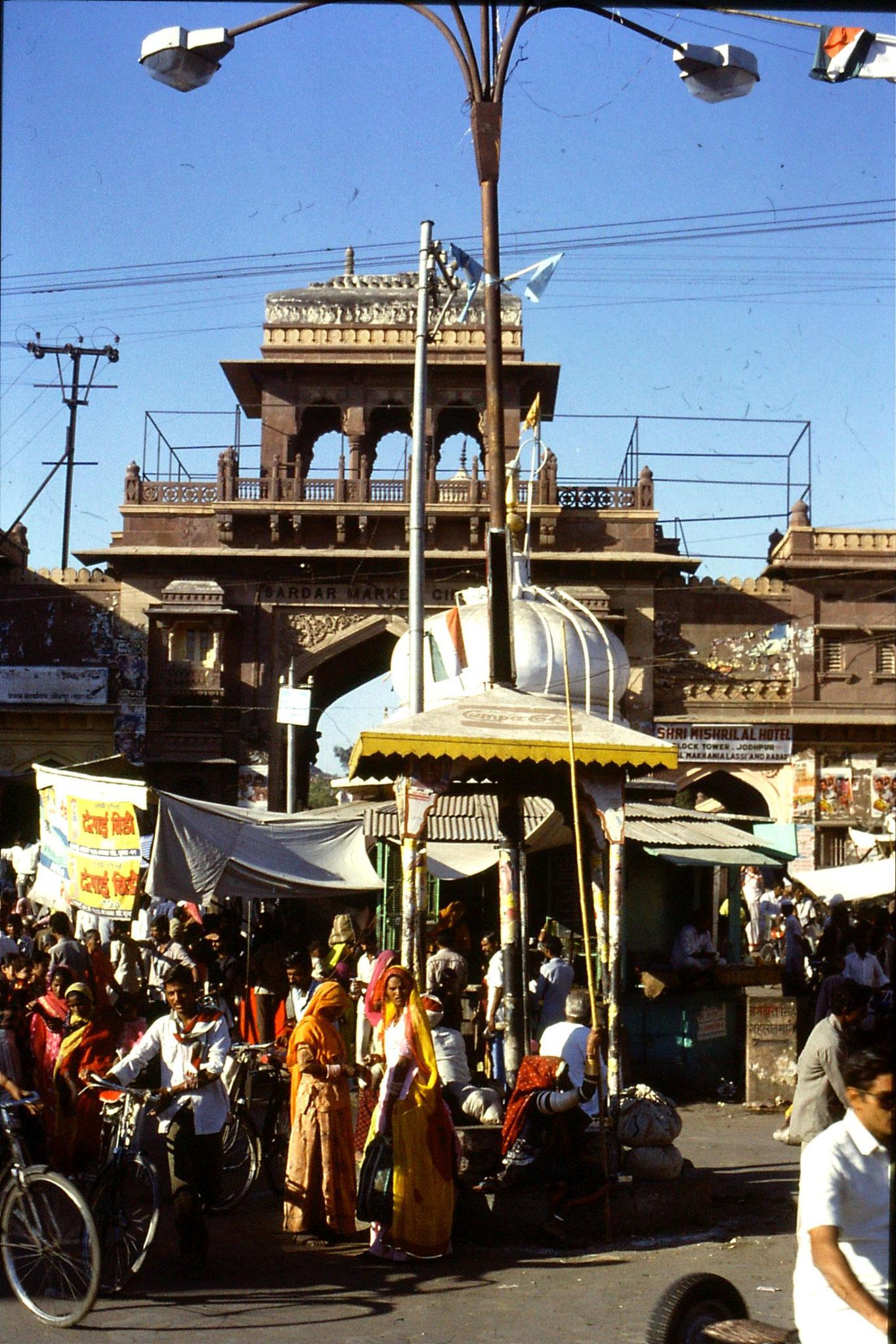 28/11/1989: 29: Jodhpur market gate