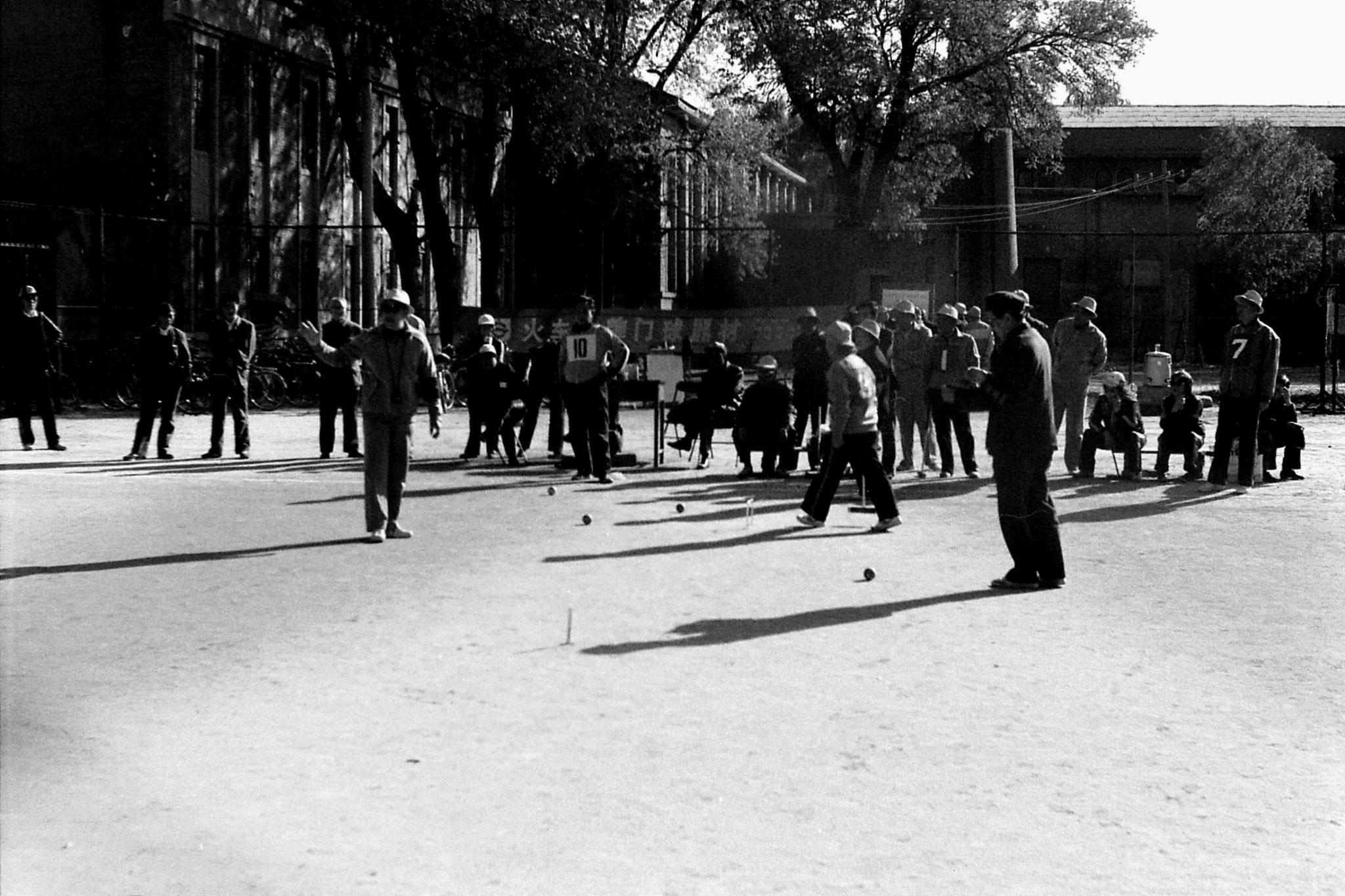 5/11/1988: 25: Beijing Inst Tech. Gate Ball game