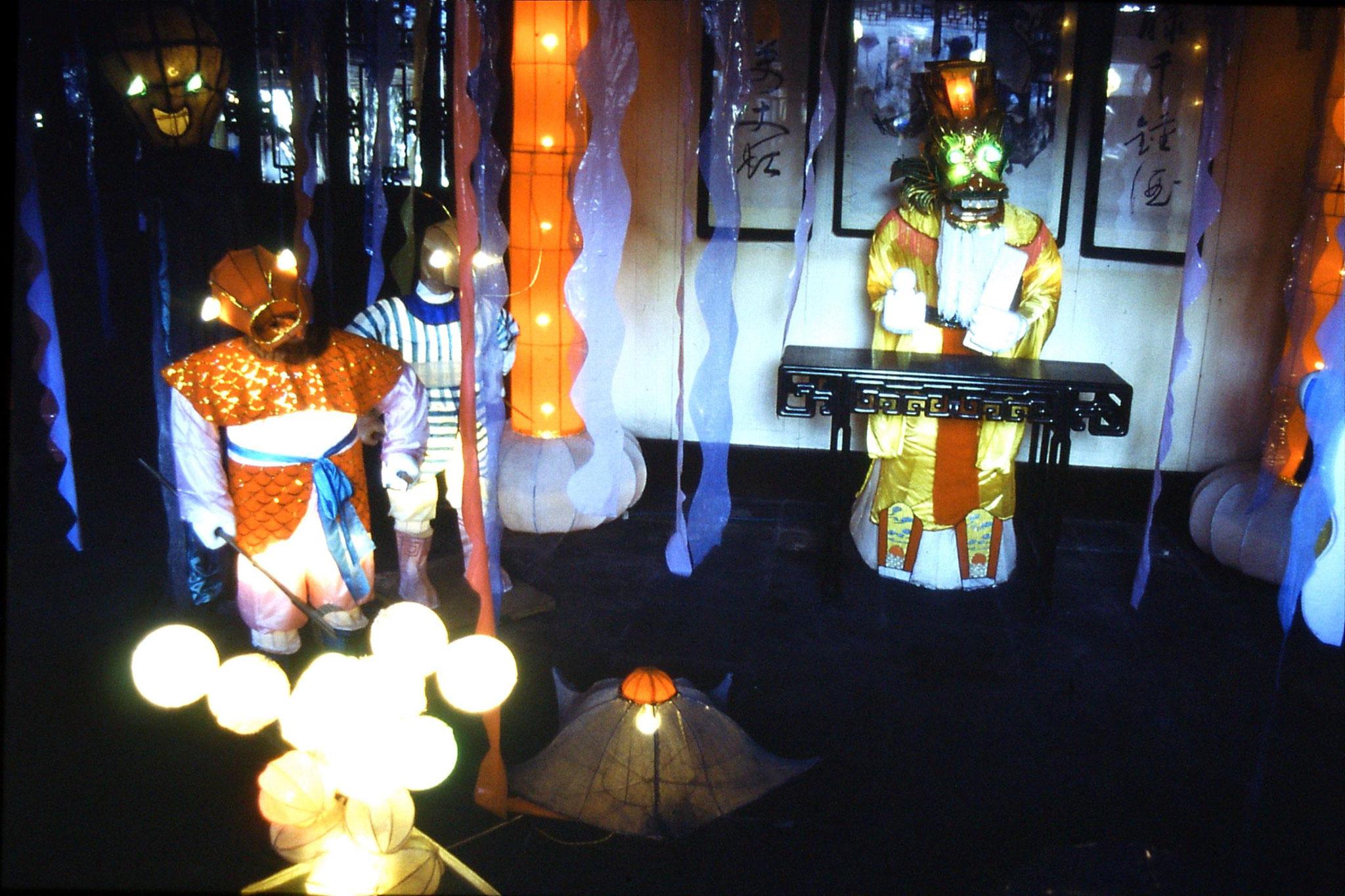 10/2/1989: 26: Yuyuan Gardens