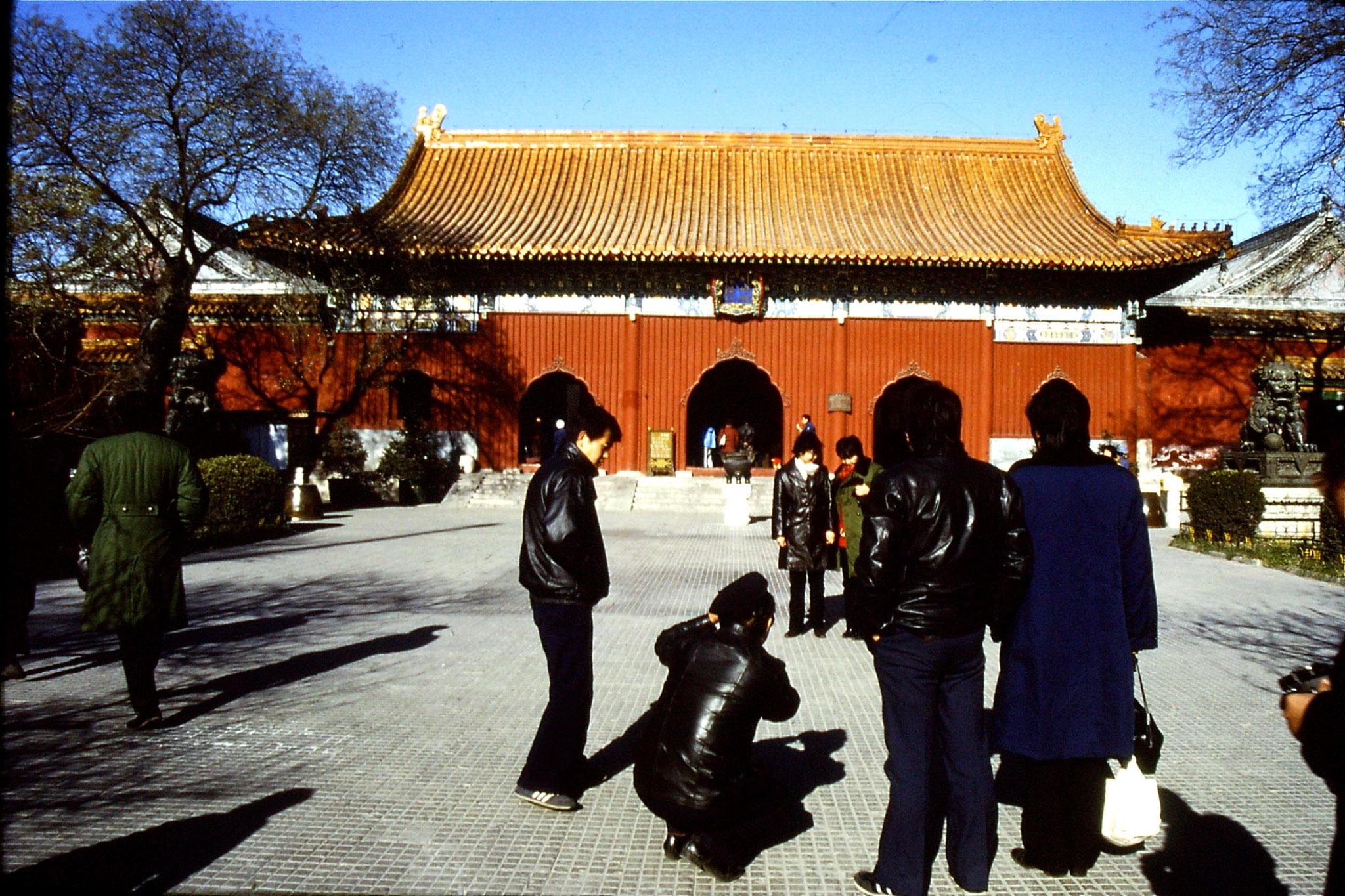4/12/1988: 1: Beijing Yong He temple