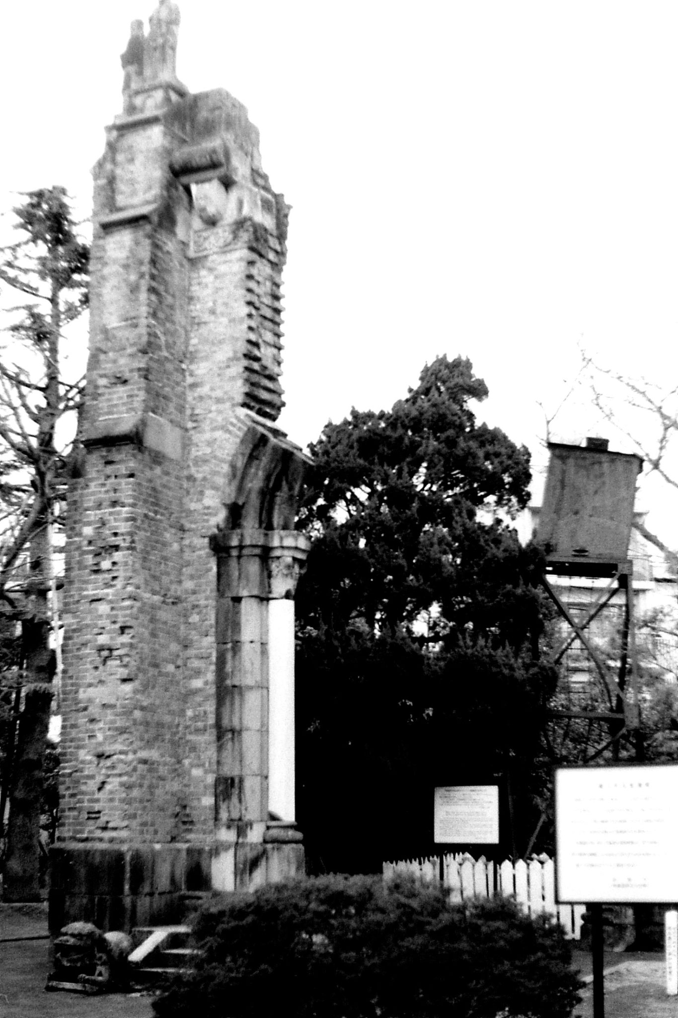 20/1/1989: -1: Nagasaki hypocentre memorial