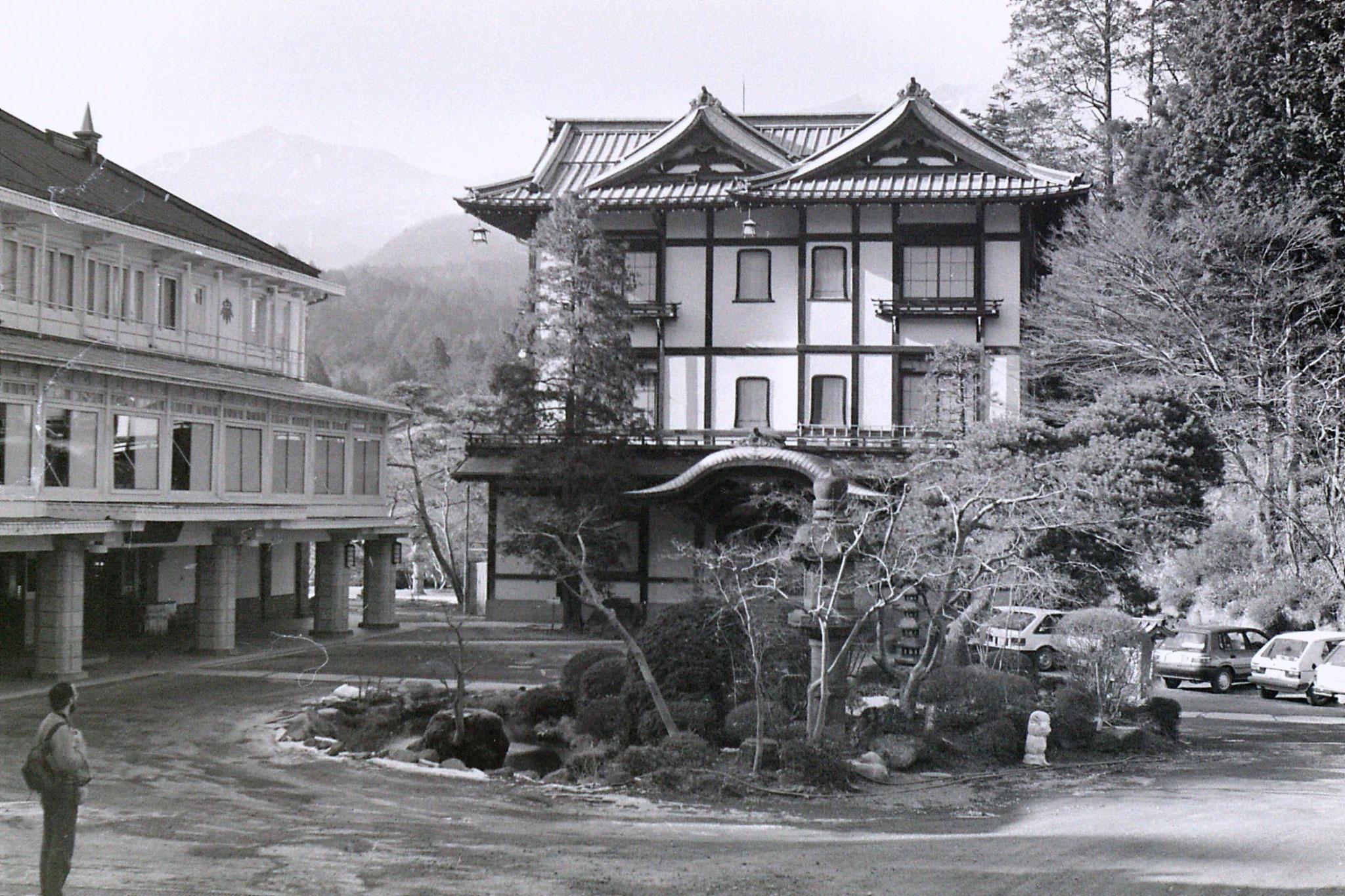 31/1/1989: 10: Kanuga Hotel