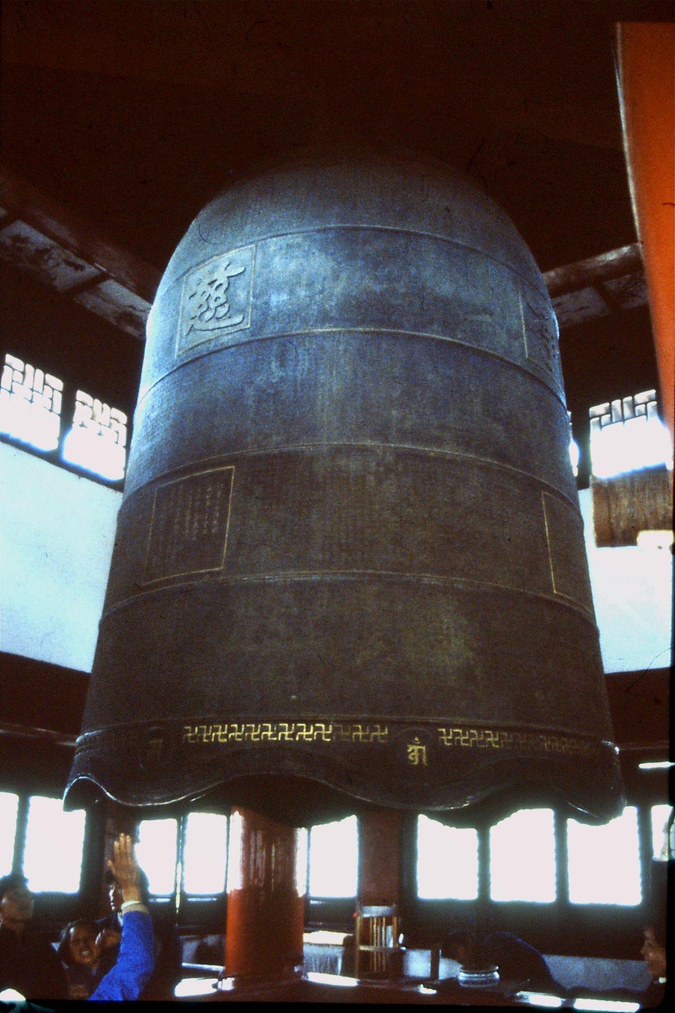 27/3/1989: 35: Hangzhou Ling Si temple